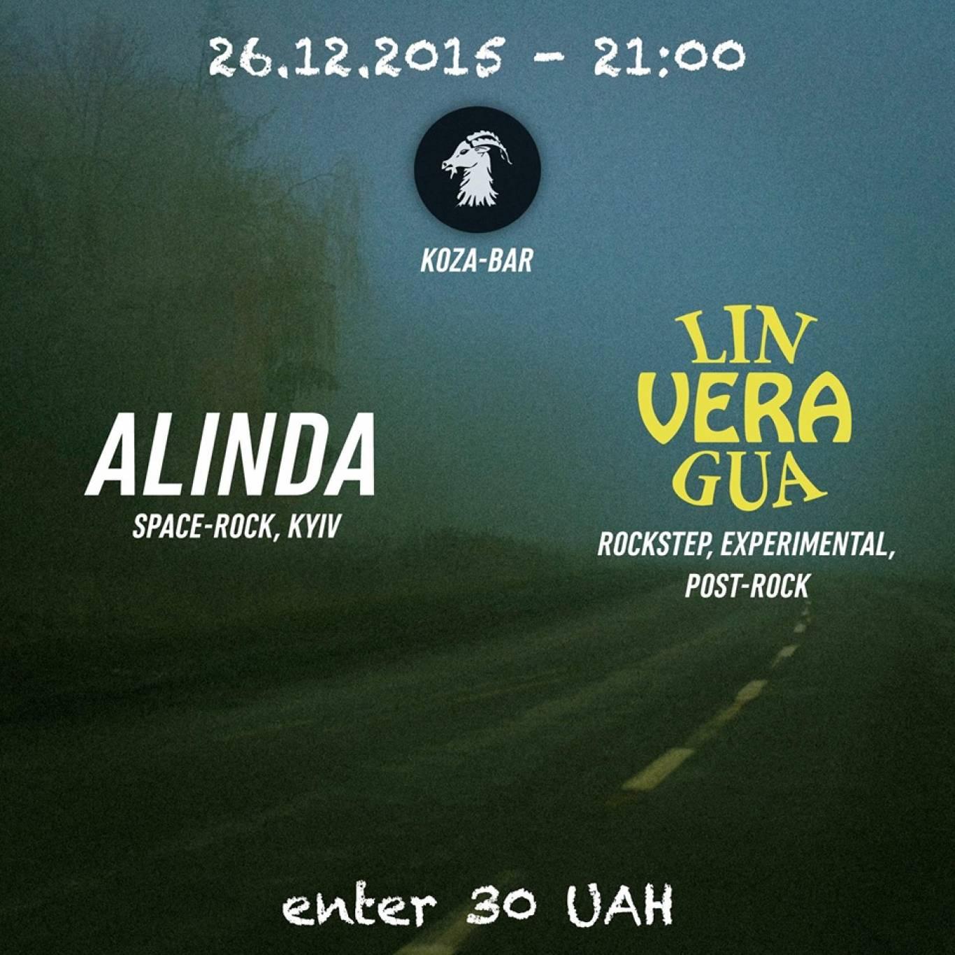 Концерт Alinda та Vera Lingua