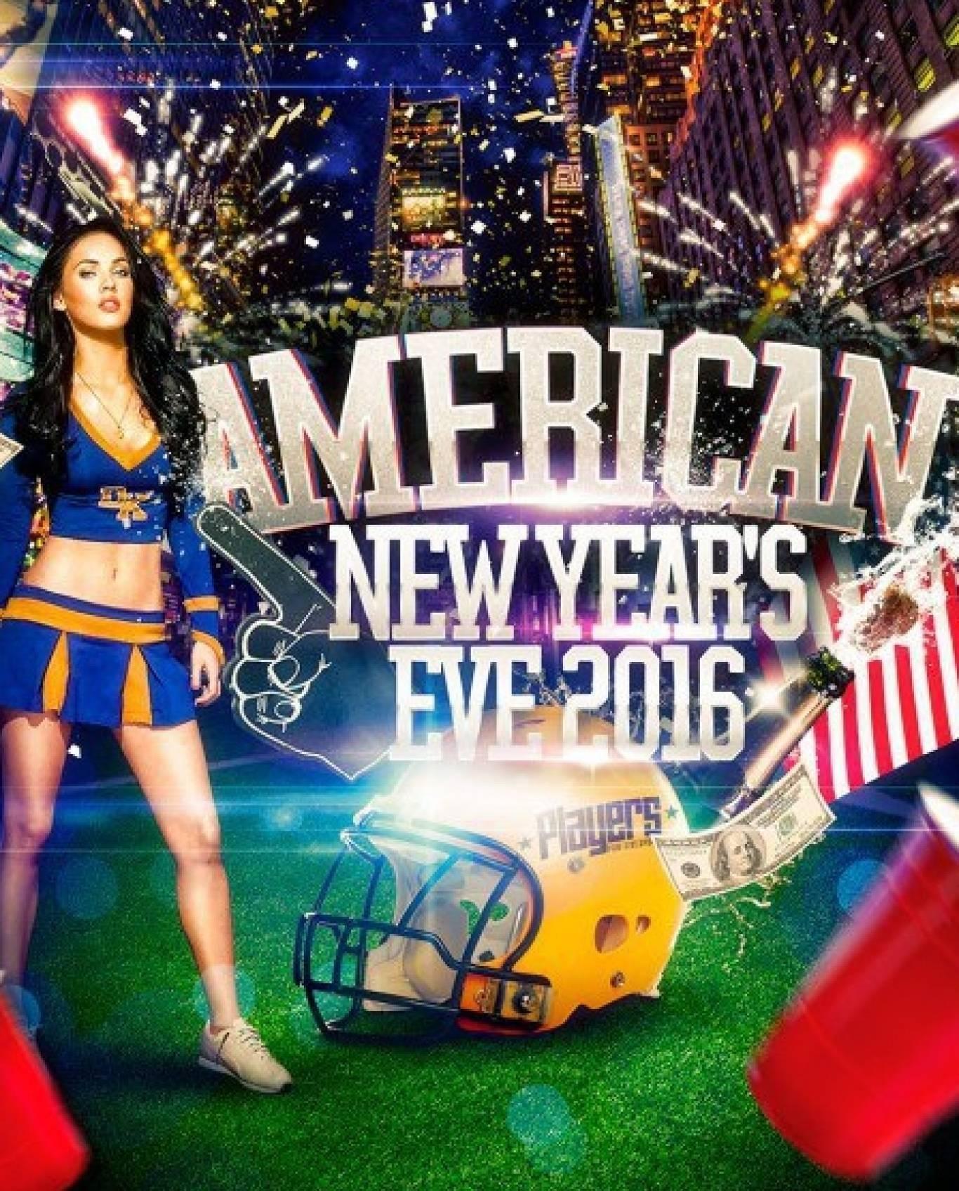 Новорічна AMERICAN PARTY 2016