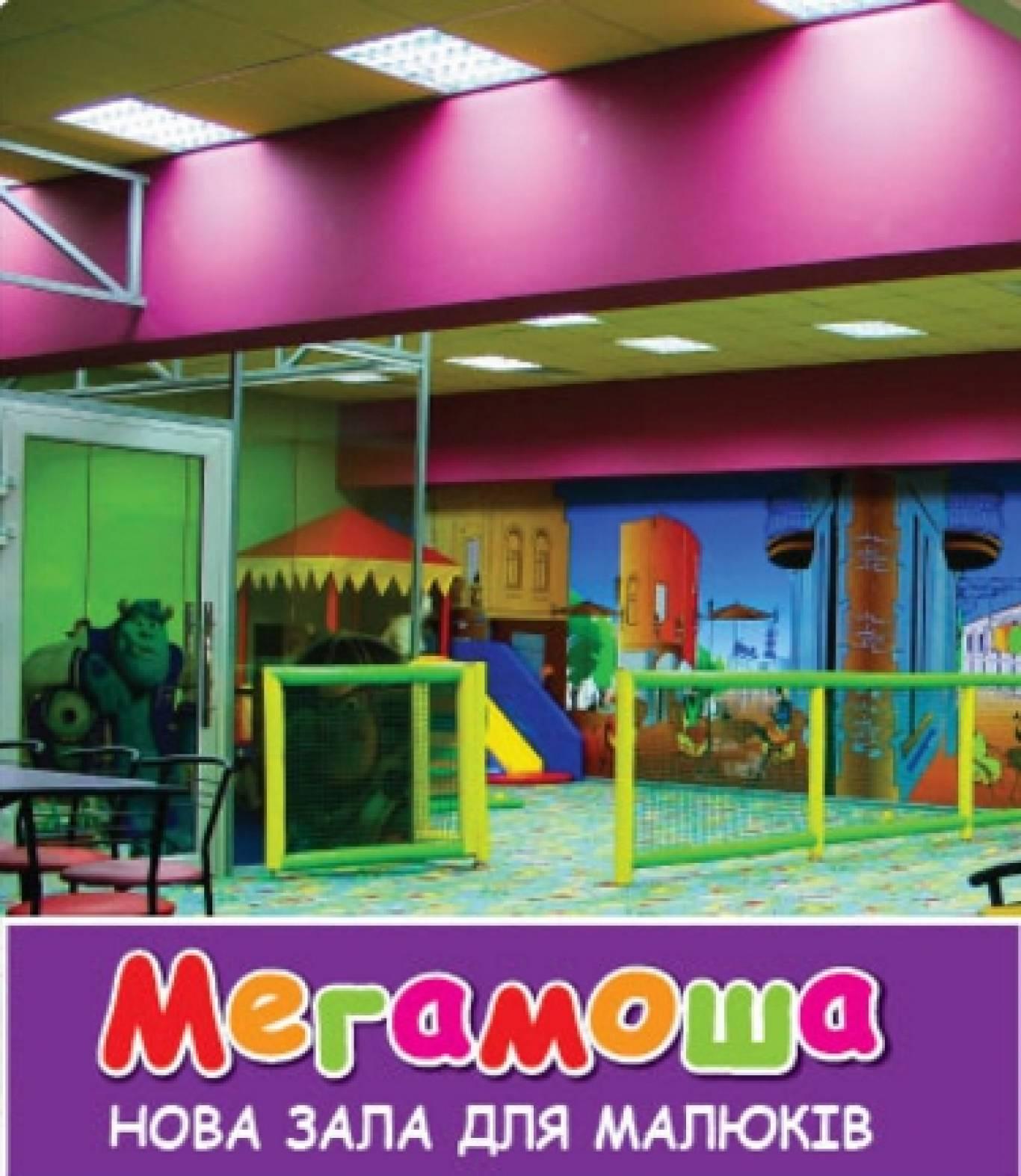 День народження кафе МЕГАМОША у стилі DISCO
