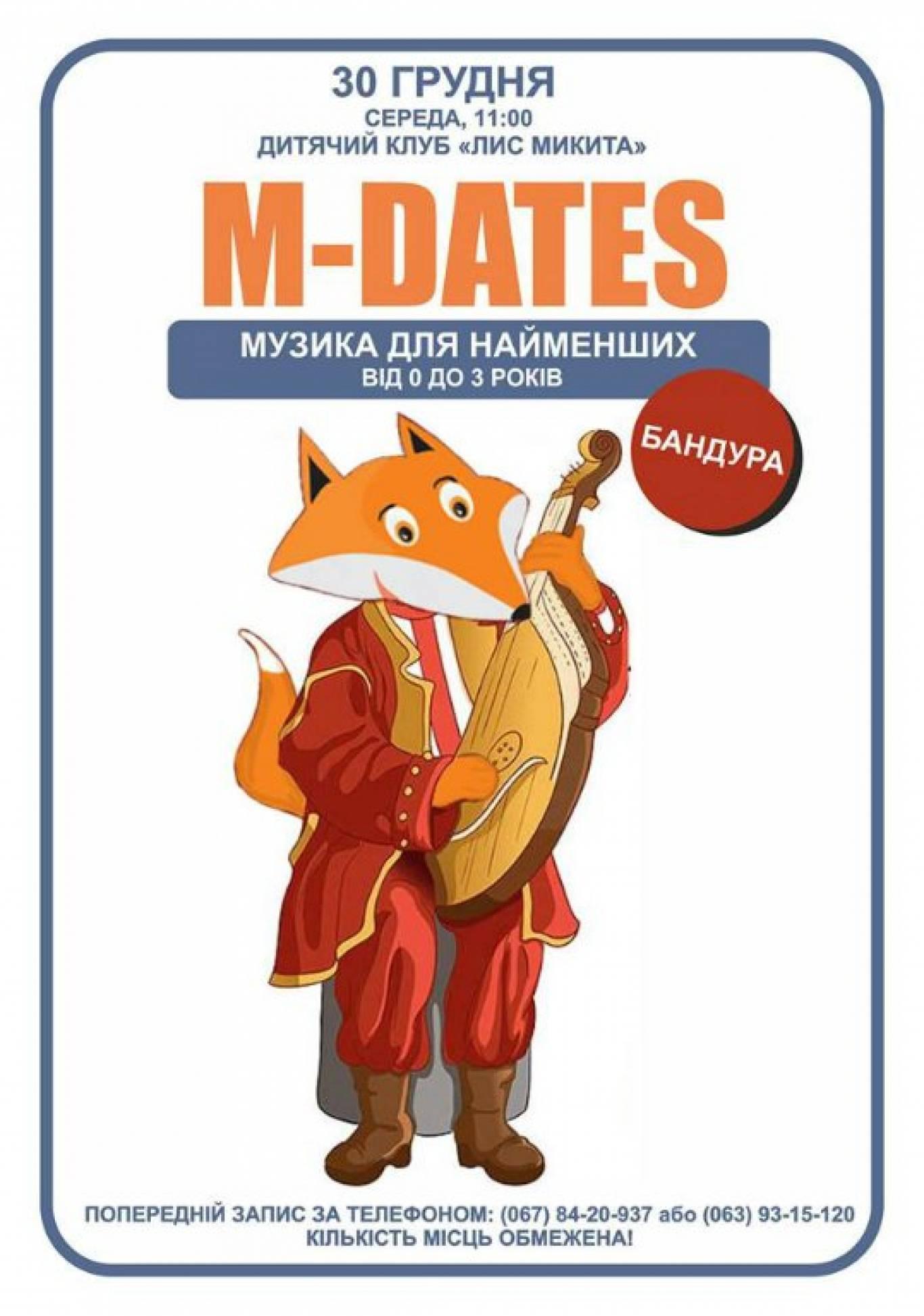 Концерт для найменших M-Dates (бандура)