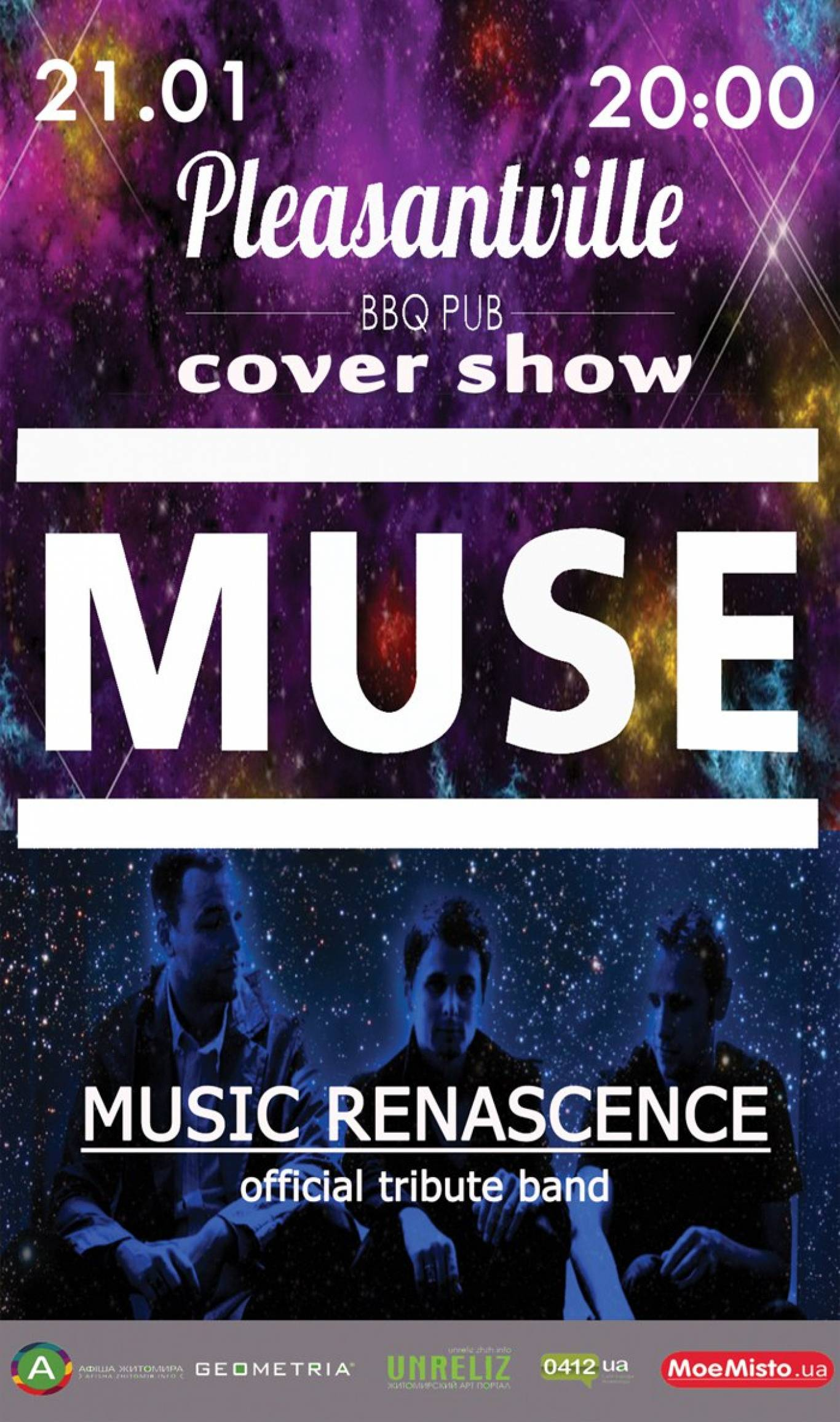 Сover show MUSE
