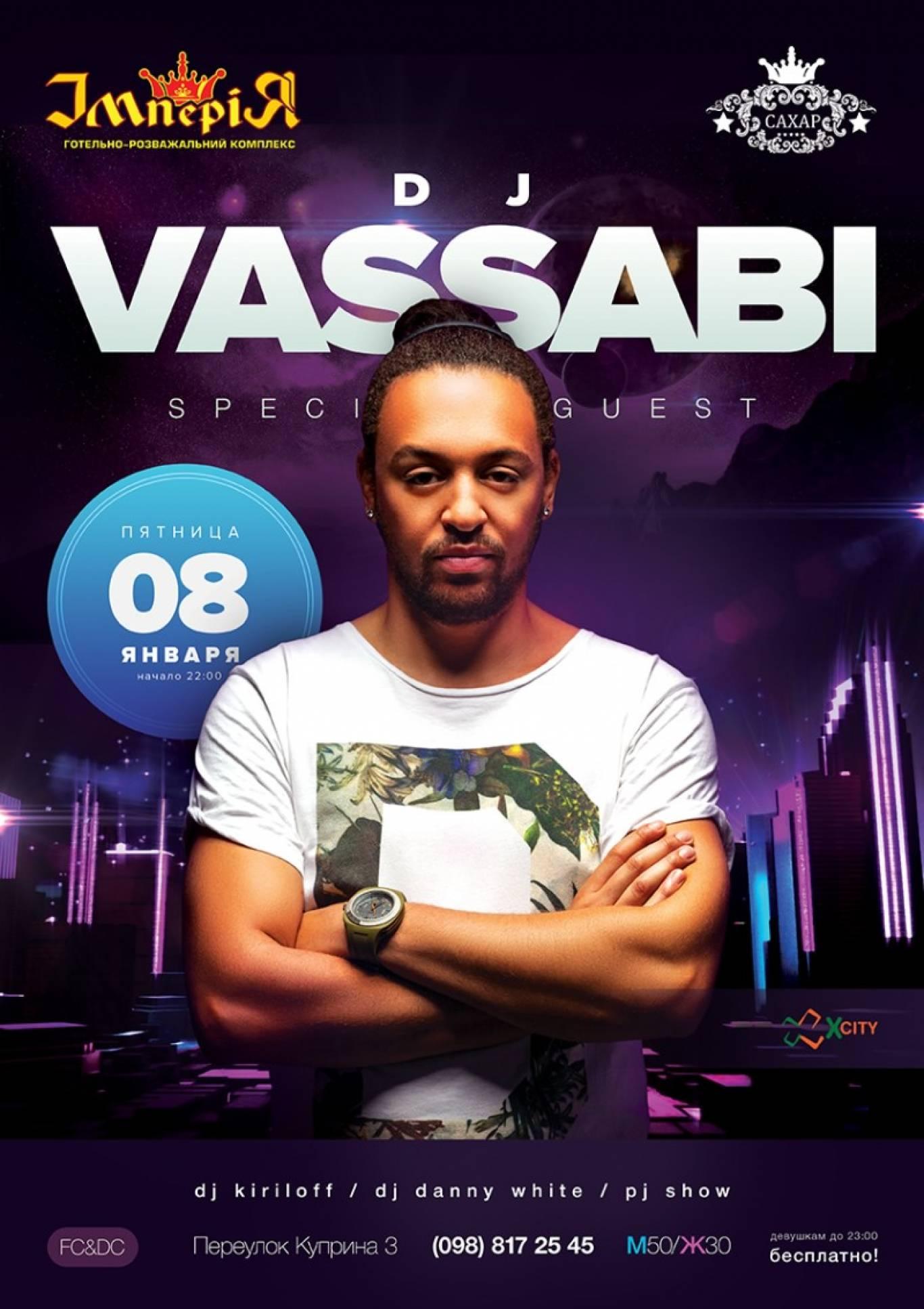 Вечірка Dj Vassabi