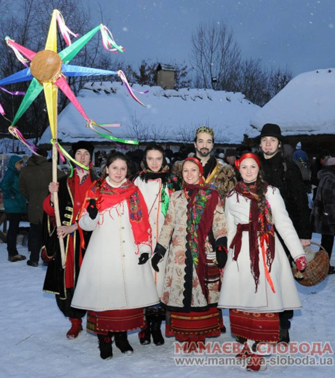 Різдвяне свято «Козацька Коляда» у «Мамаєвій Слободі»