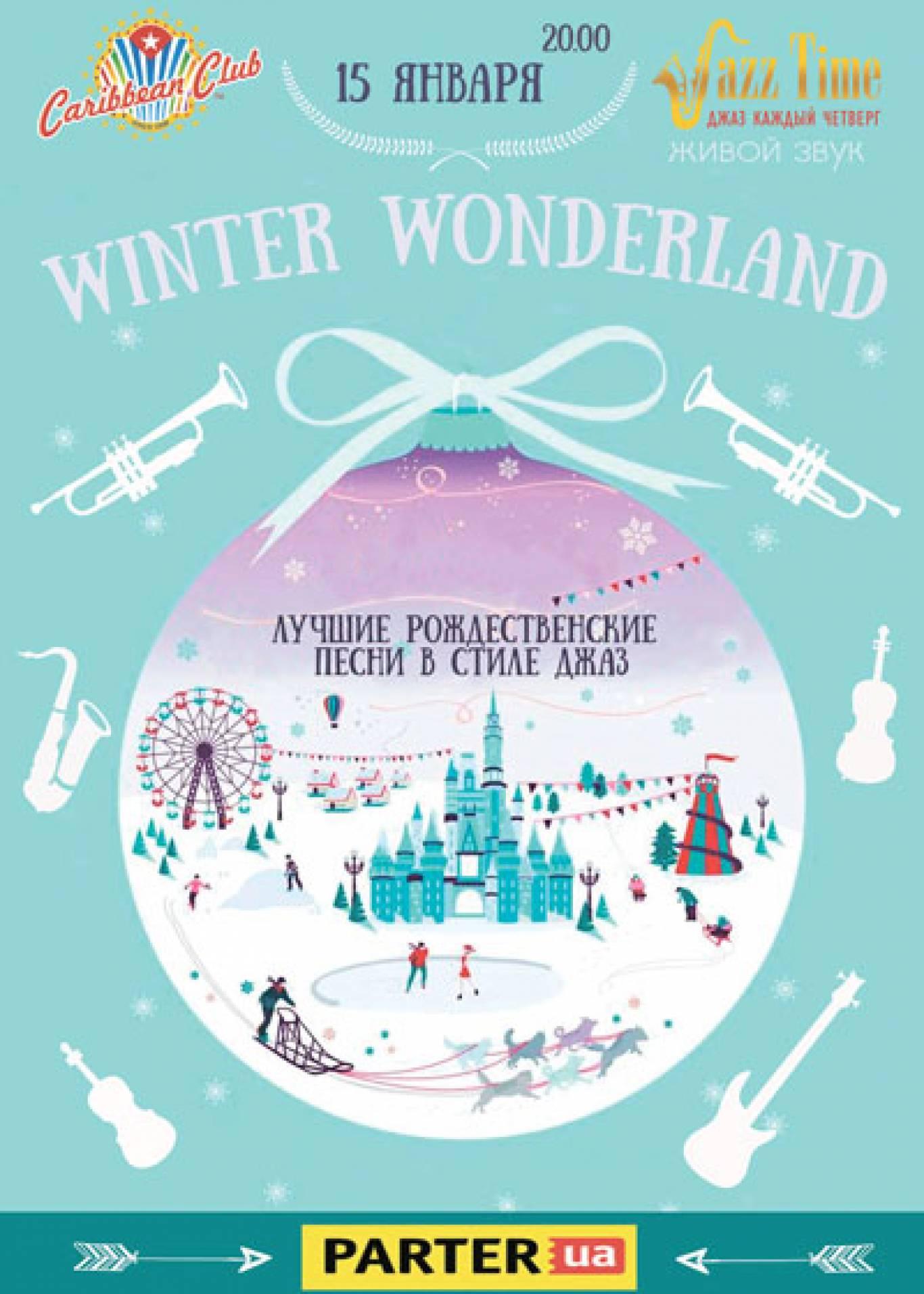 Winter Wonderland: різдвяні пісні в стилі джаз