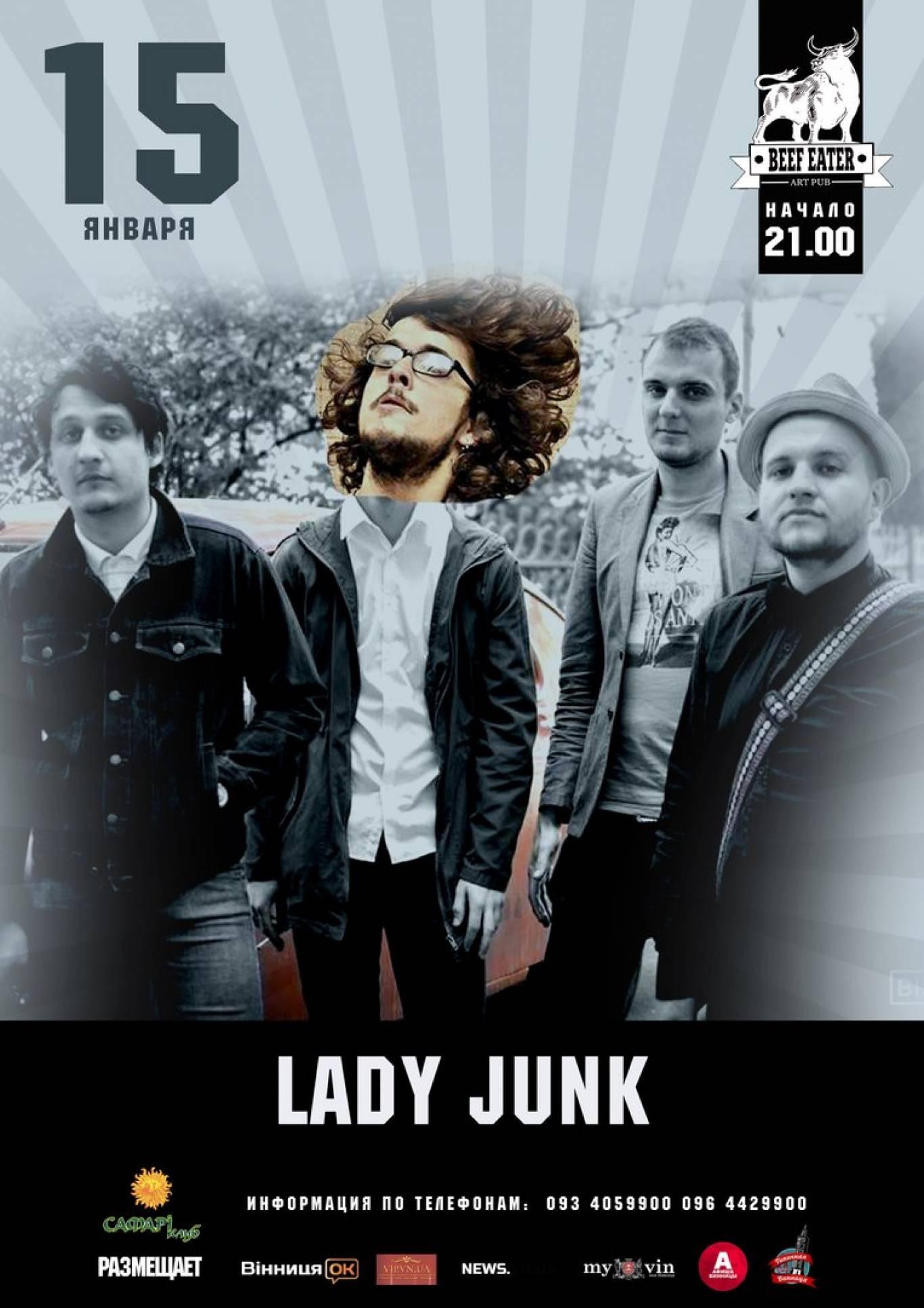 """Концерт поп-рок гурту """"LADY JUNK"""""""