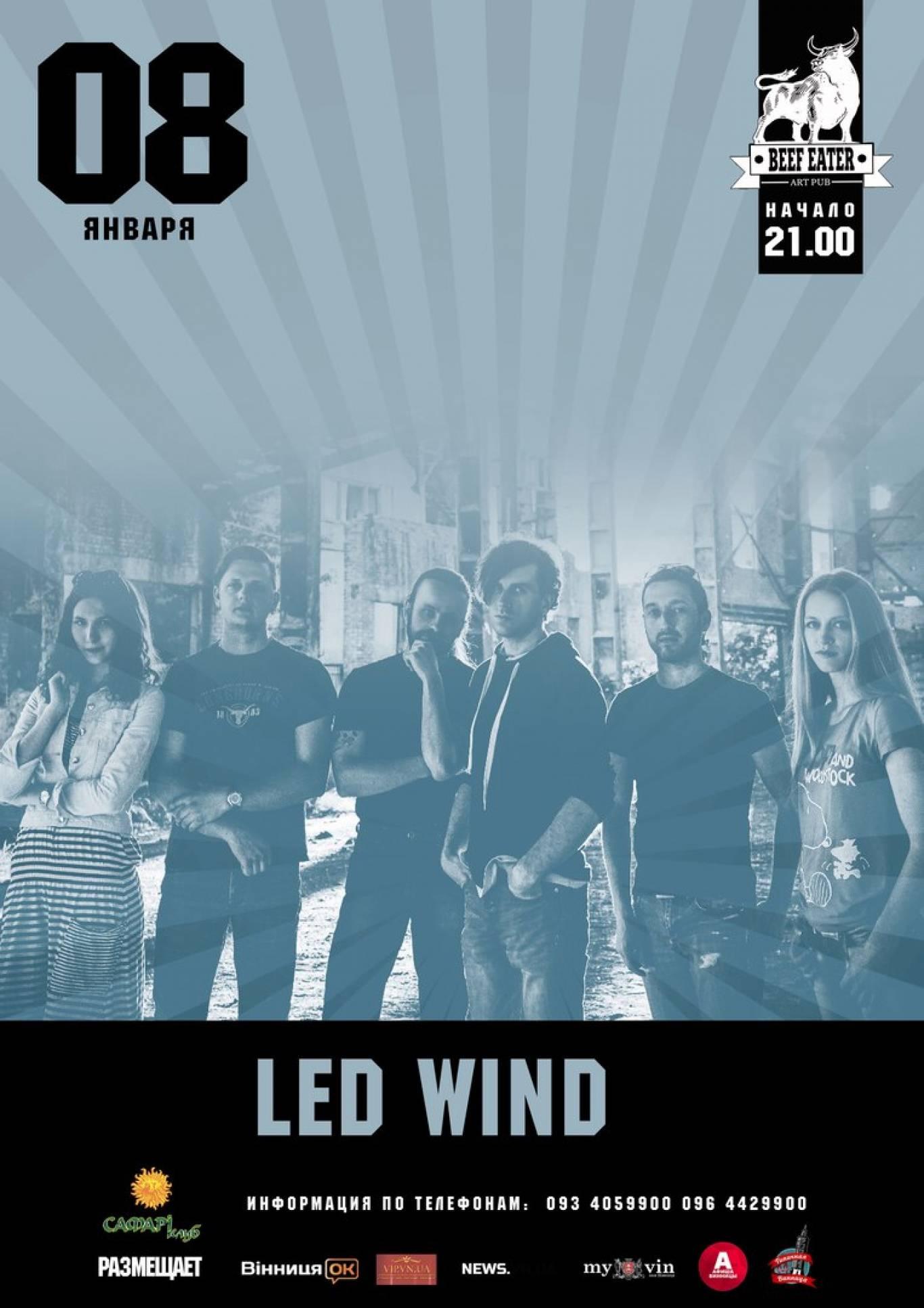 """Концерт гурту """"LED WIND"""""""