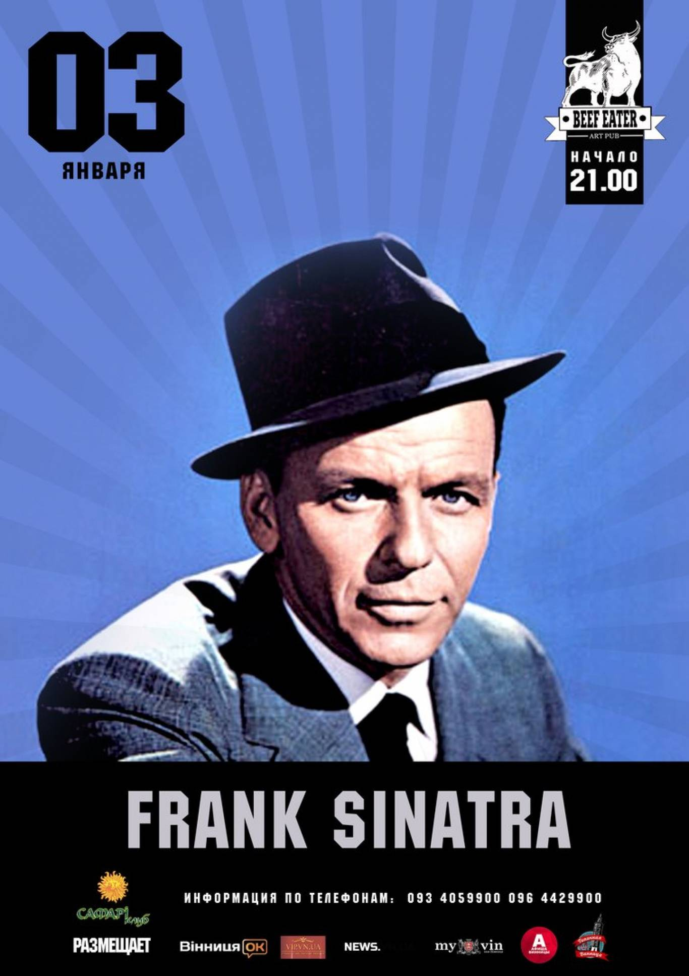 Відеоконцерт Frank Sinatra з новорічно-різдвяними хітами