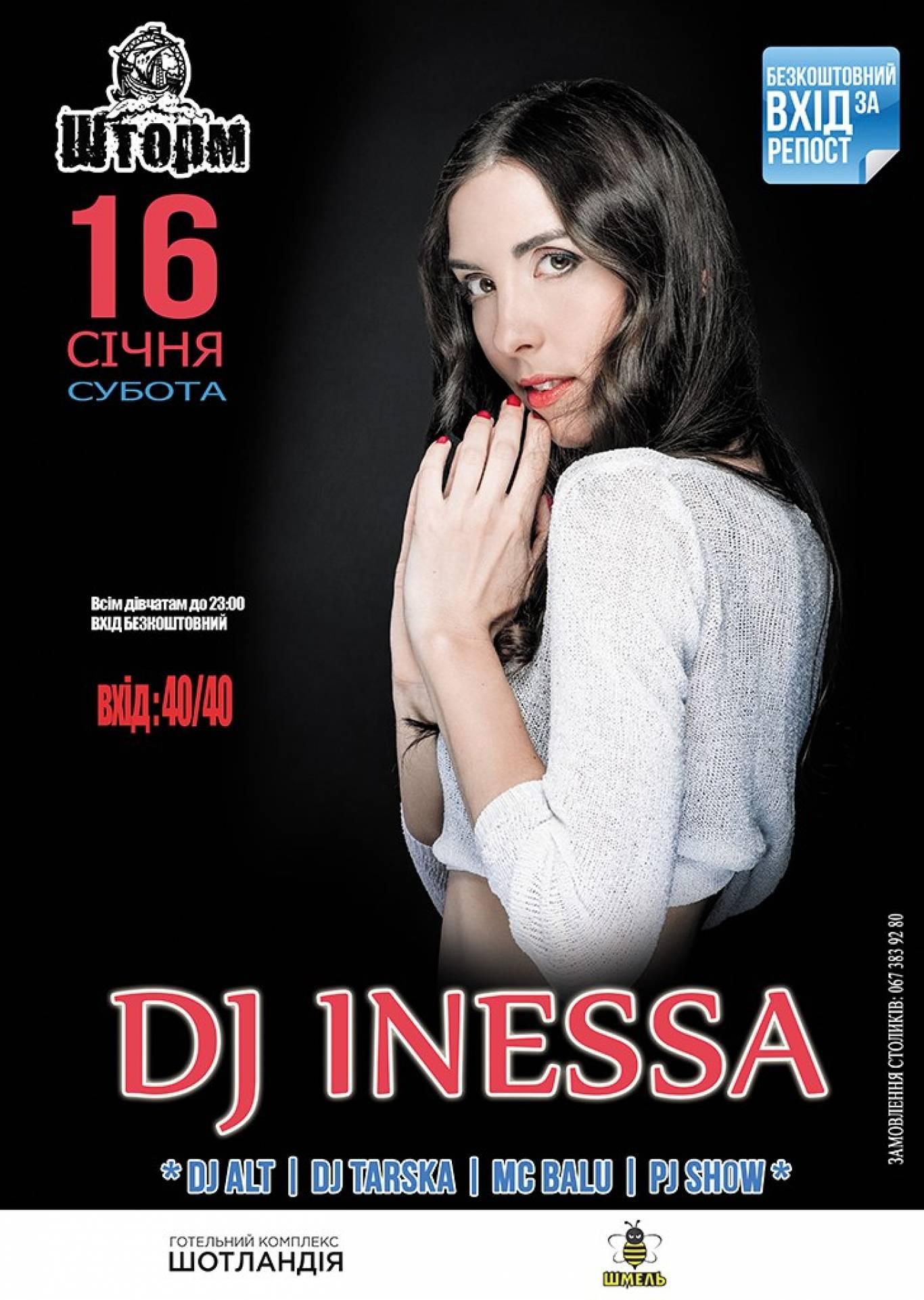 Вечірка Dj Inessa