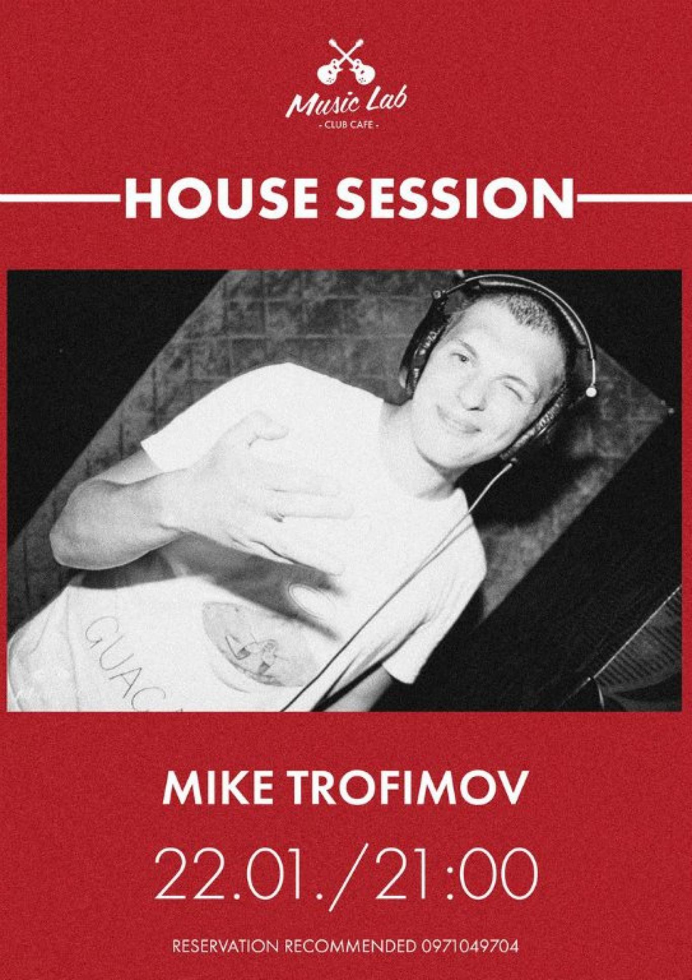 Вечірка House Session