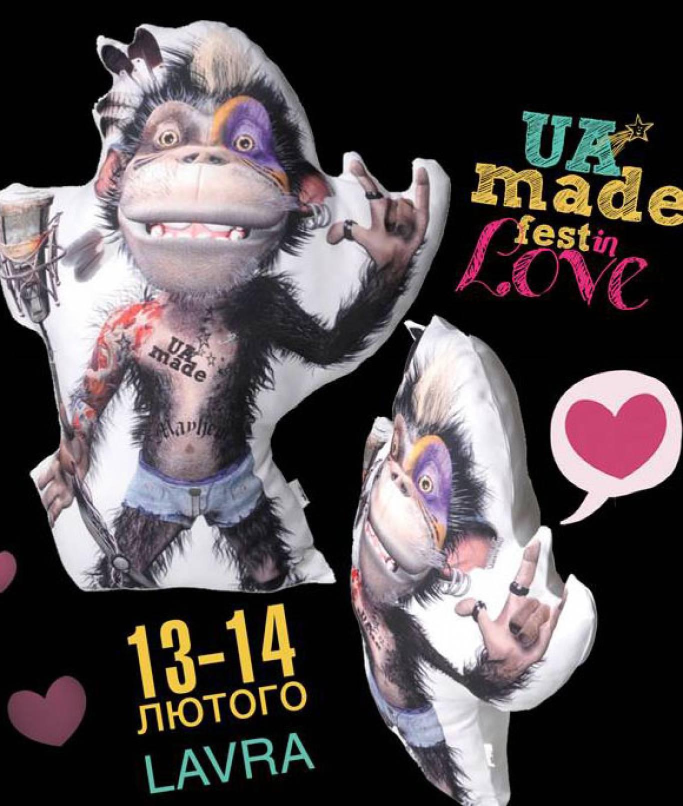 """Фестиваль відкритих сердець UAmadeFest in LOVE в галереї """"Лавра"""""""