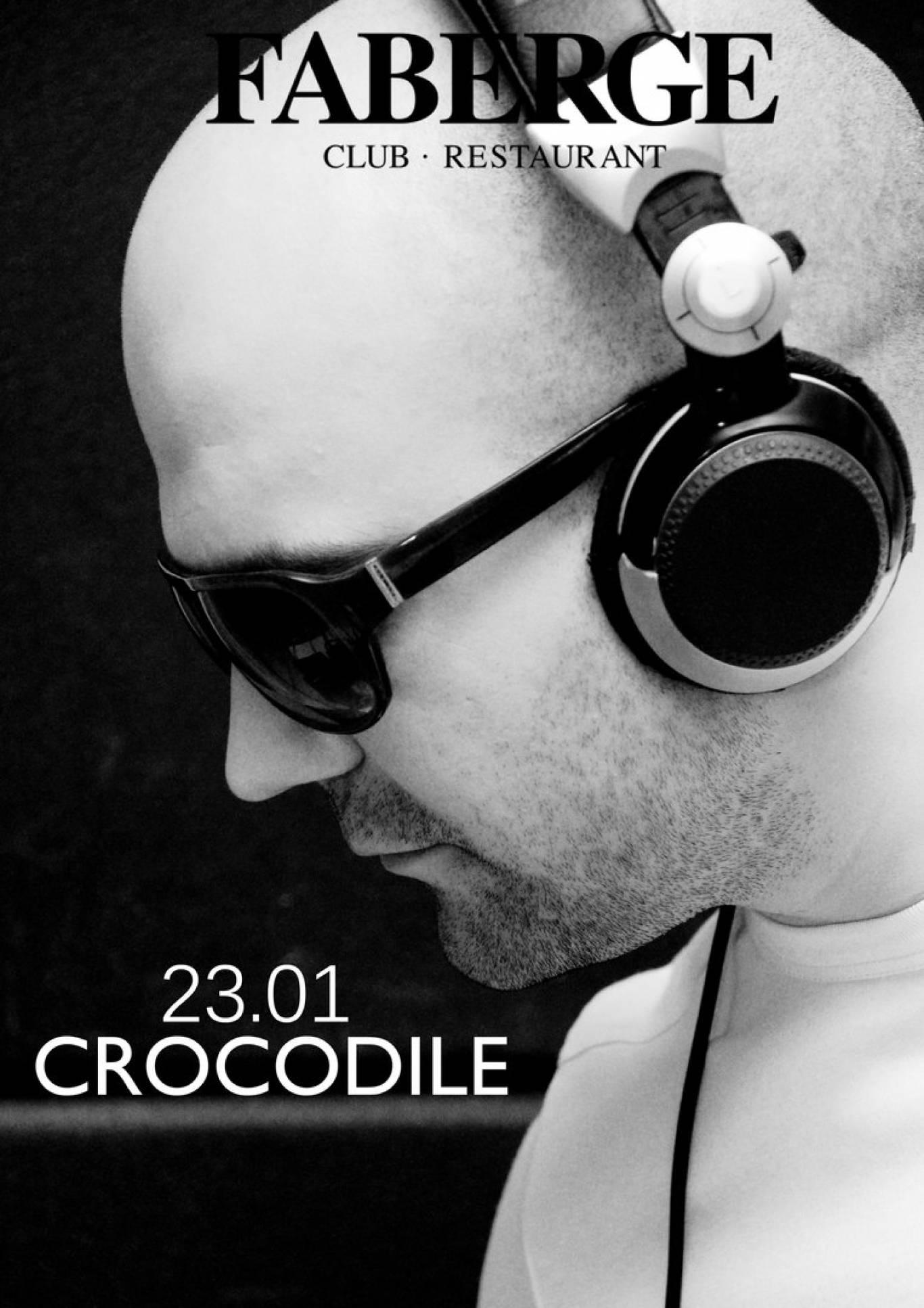 Запальна вечірка Crocodile
