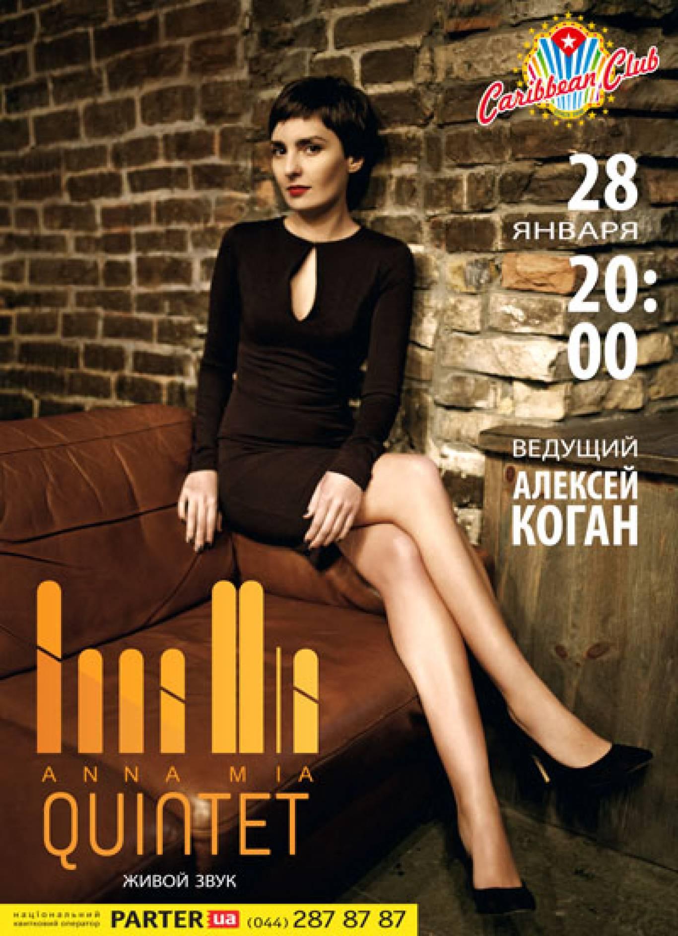 Концерт Anna Mia Quintet в Caribbean Club