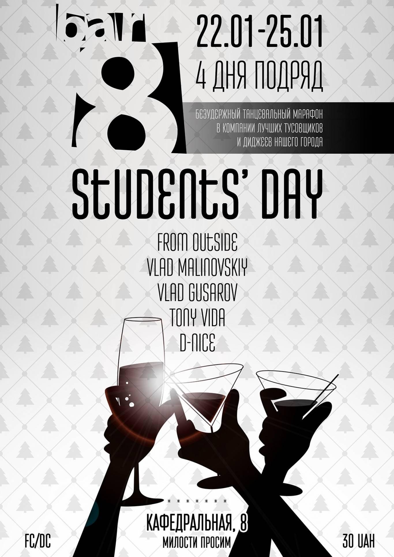 День Студента в BAR 8.