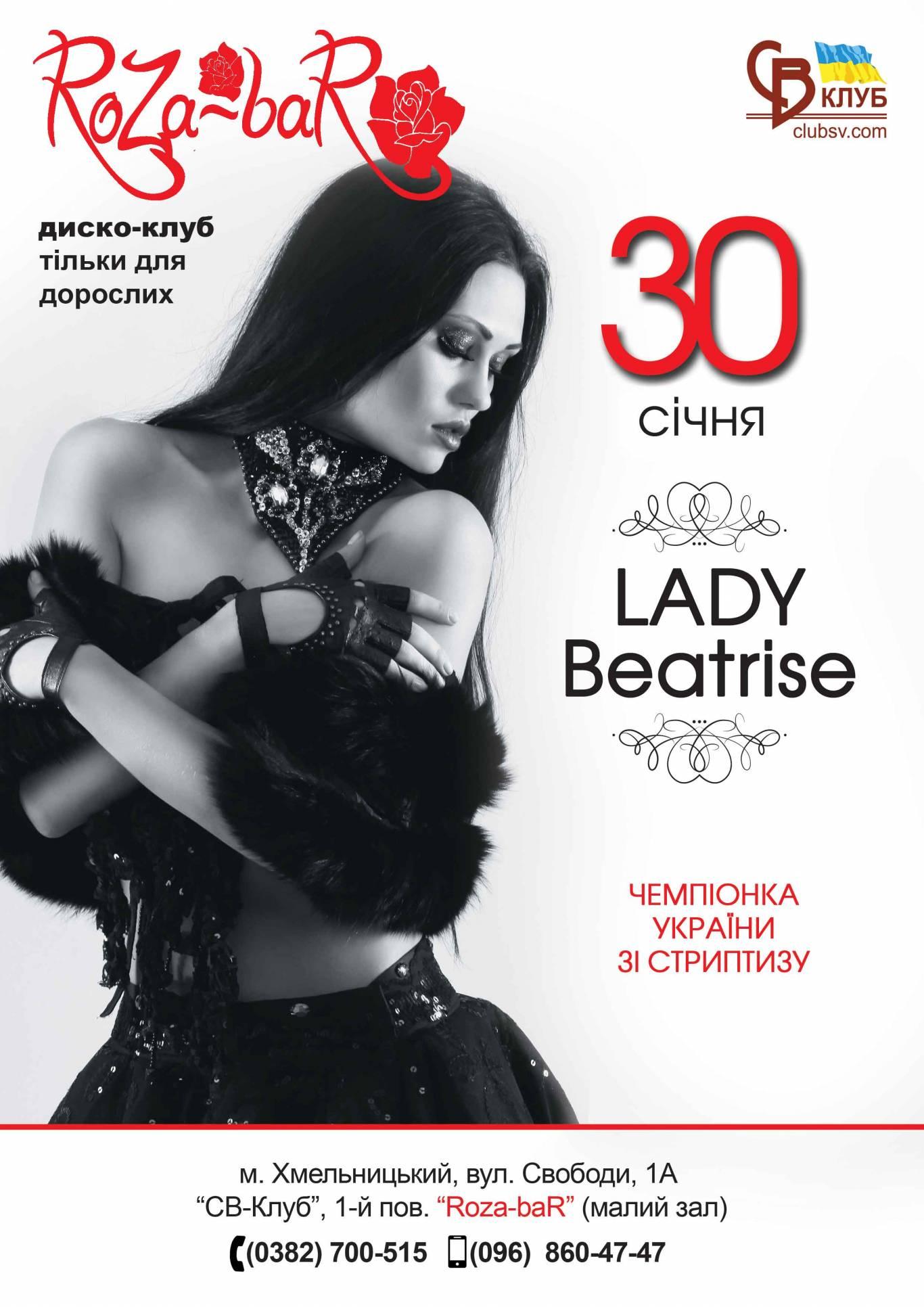 Еротичне шоу від Lady Beatrise