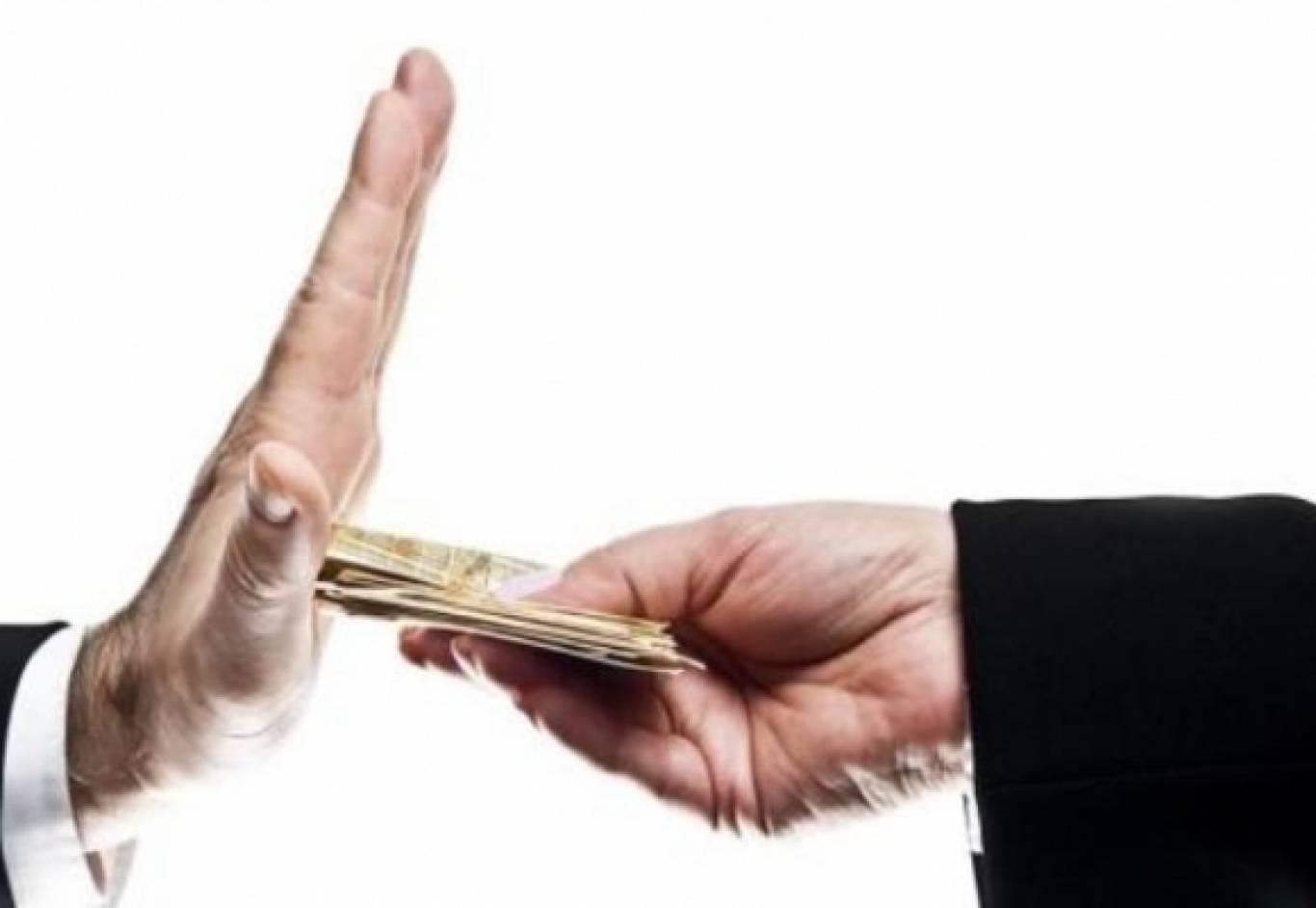 Хмельничани можуть долучитись до викриття корупції