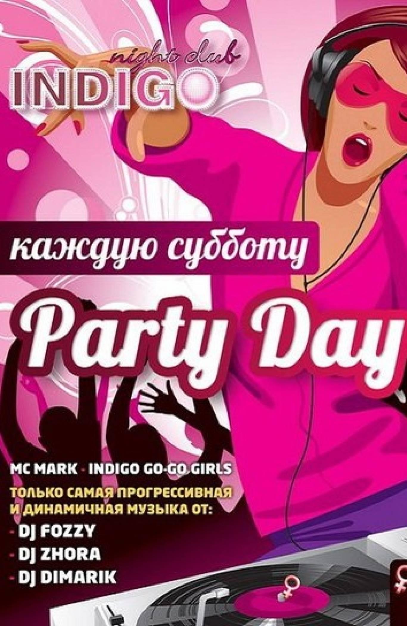 Party day кожну суботу в INDIGO