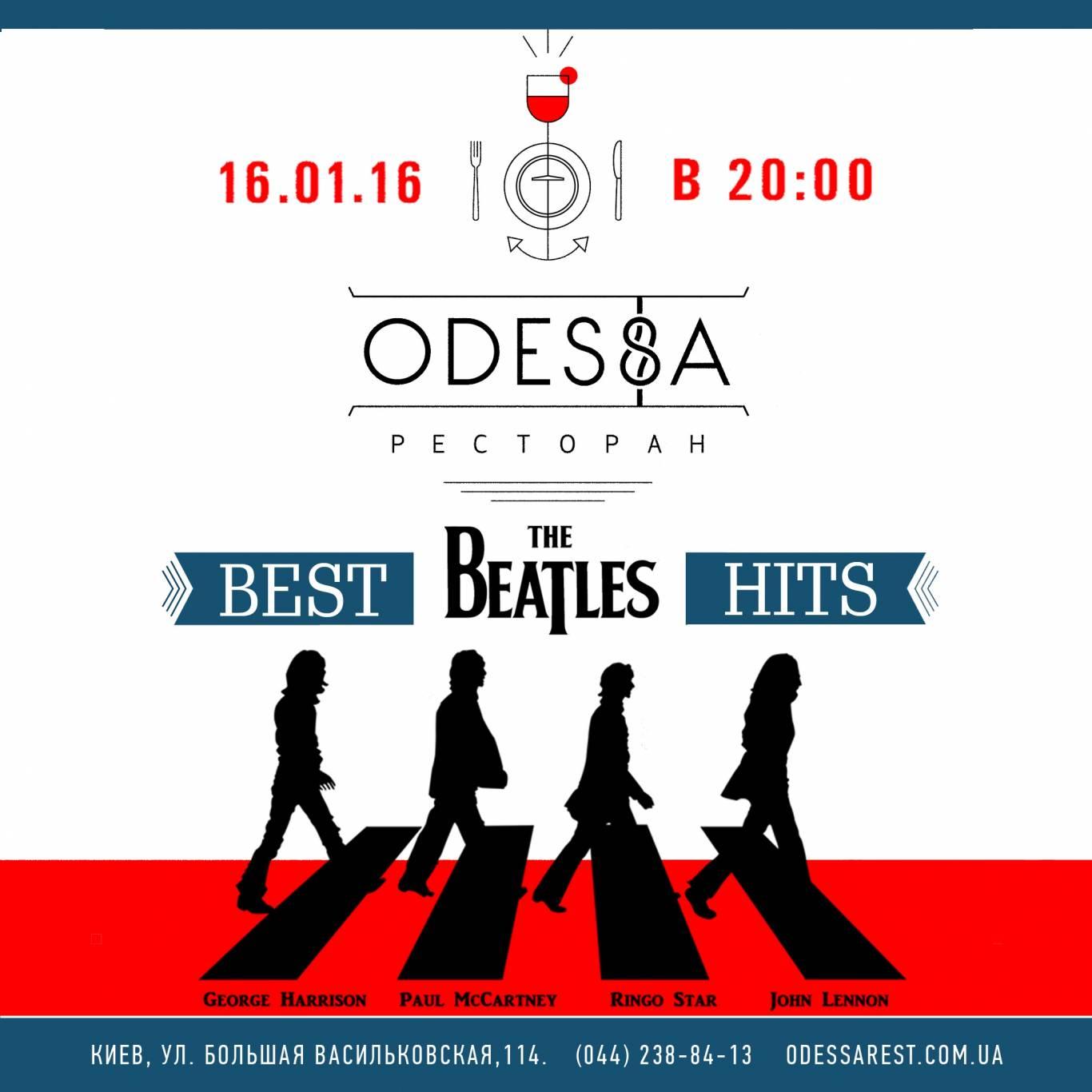 Вечір хітів The Beatles в ресторані ODESSA