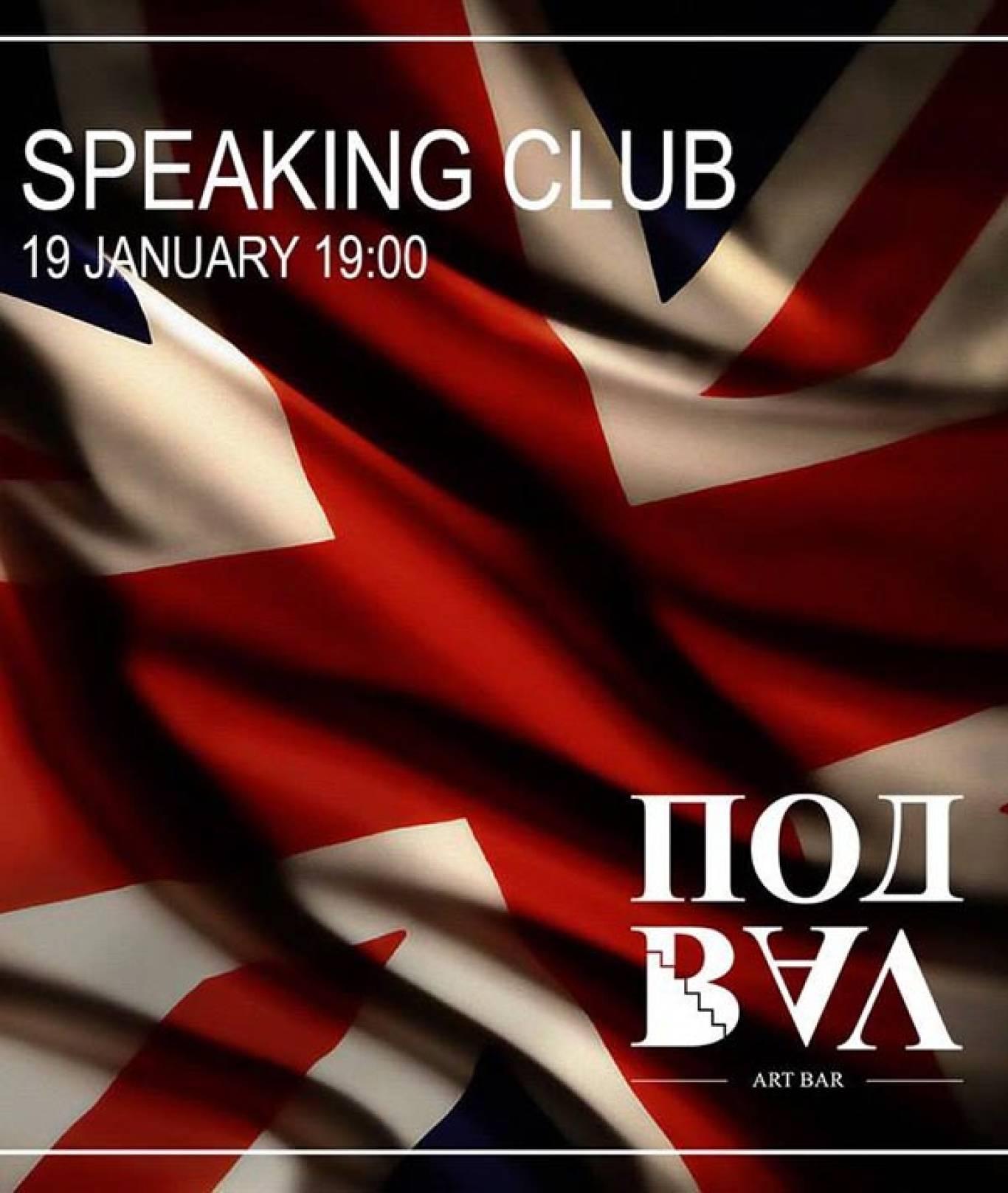 Speaking Club в арт-барі ПодВал