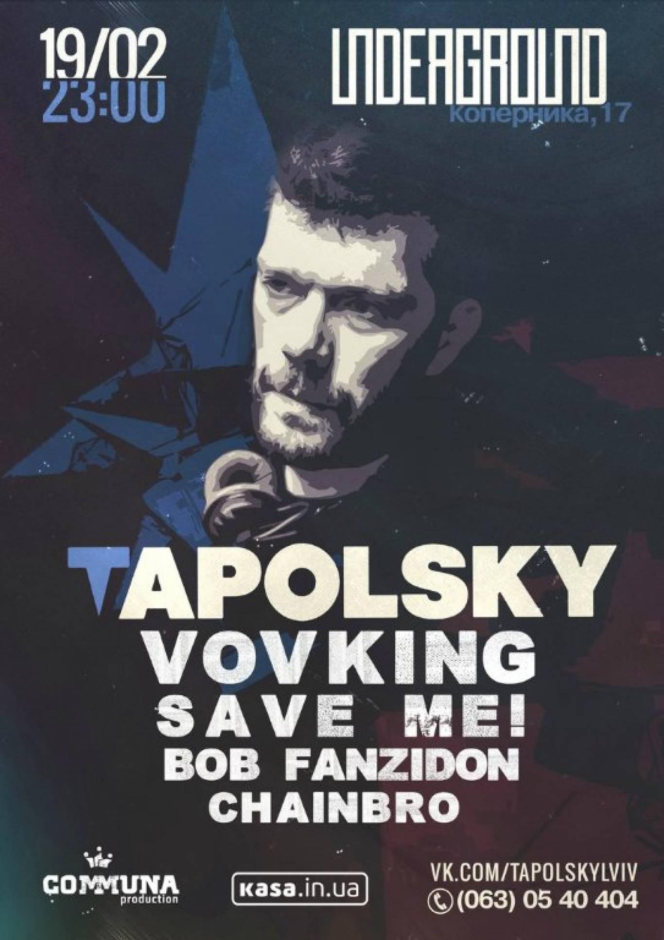 Вечірка Tapolsky