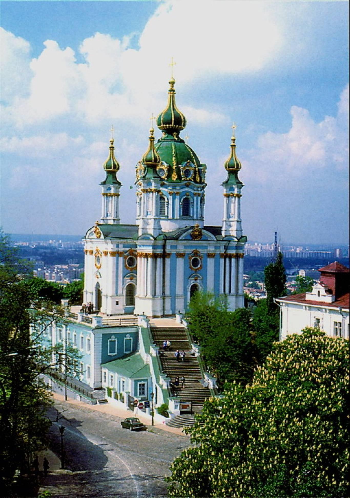 Обзорная экскурсия на автобусе: достопримечательности Киева