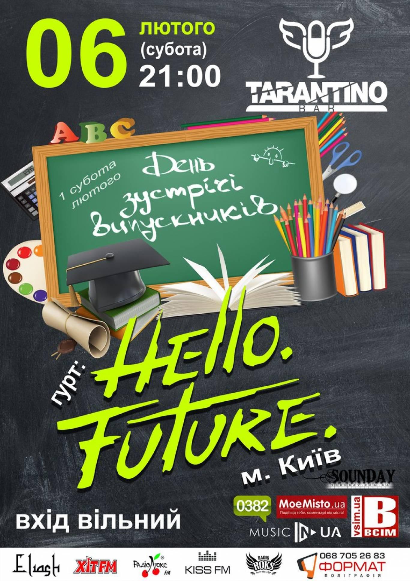 """Святкуємо День зустрічі випускників разом з гуртом """"Hello Future"""""""