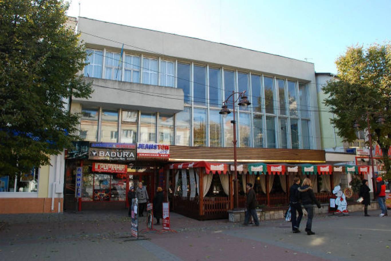 Музей історії міста