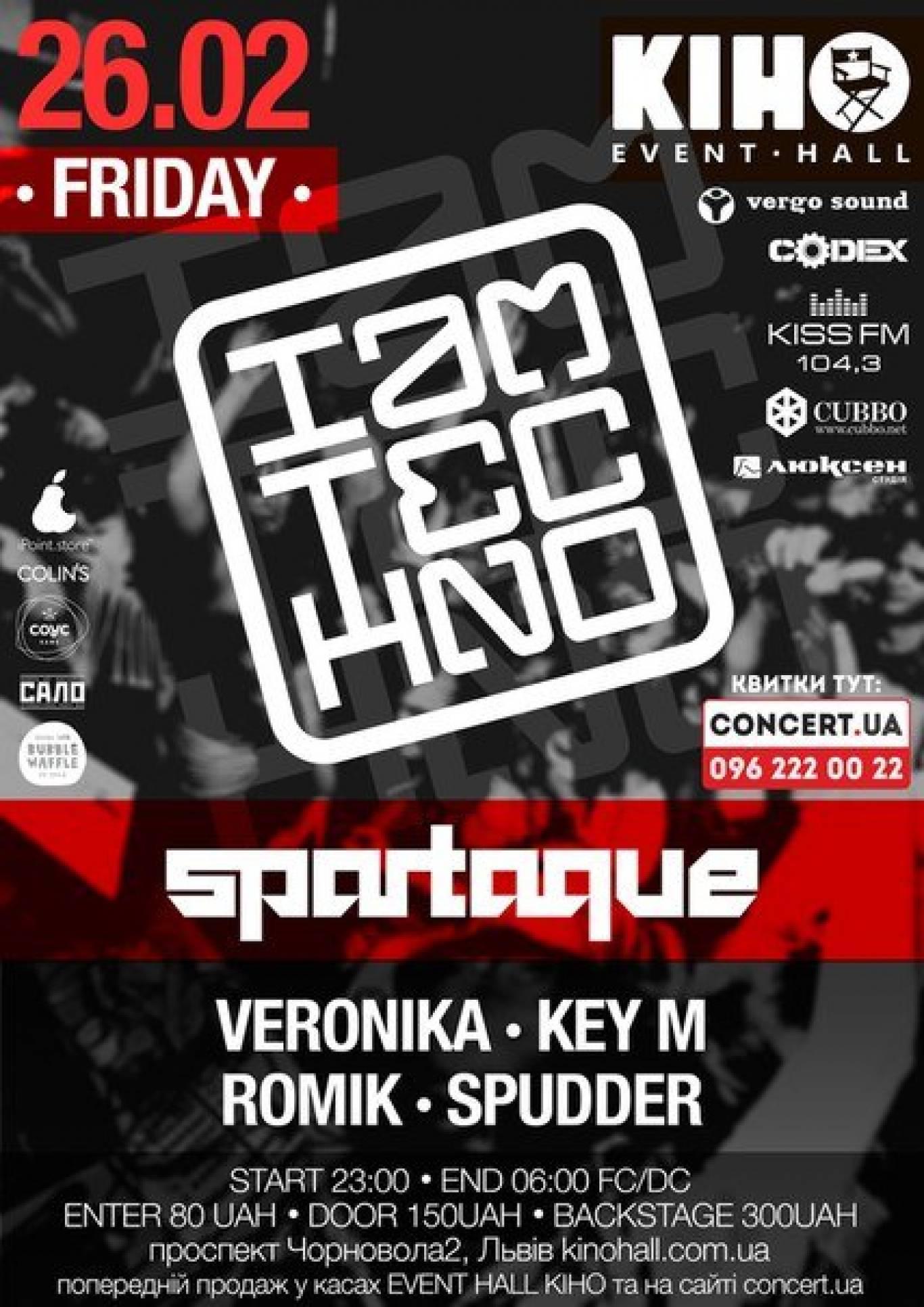 "Вечірка ""I Am Techno від Spartaque"""