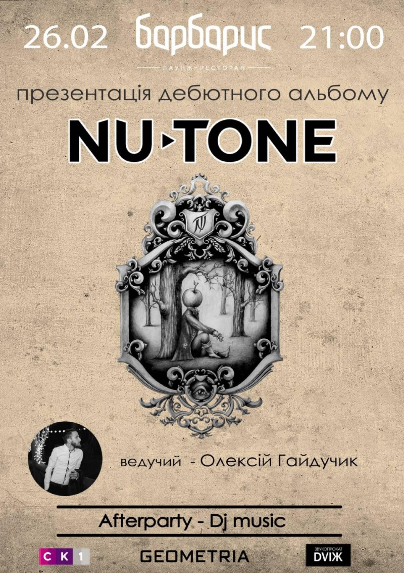 Презентація дебютного альбому гурту NUTONE