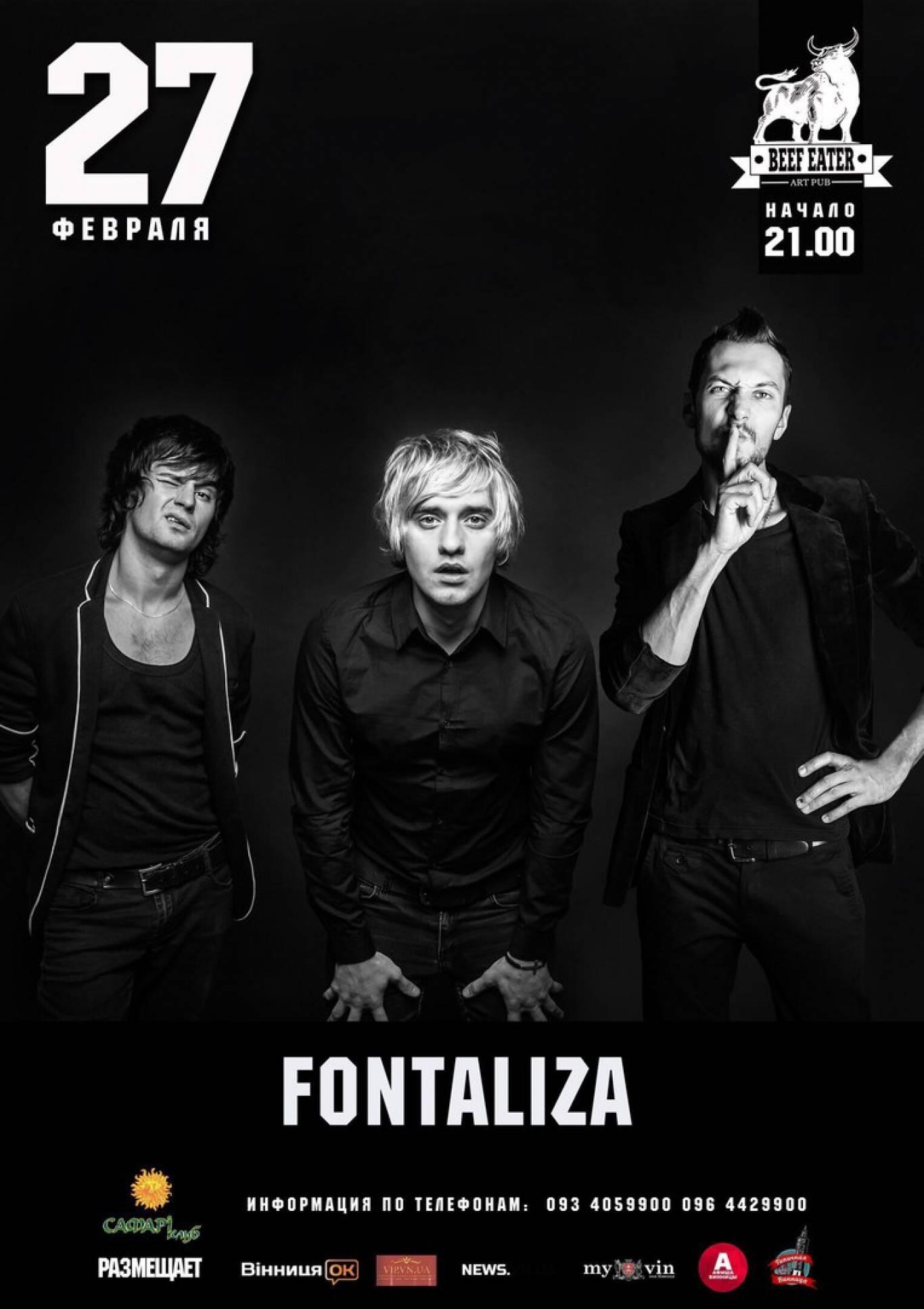 """Концерт гурту """"Fontaliza"""" з Києва"""