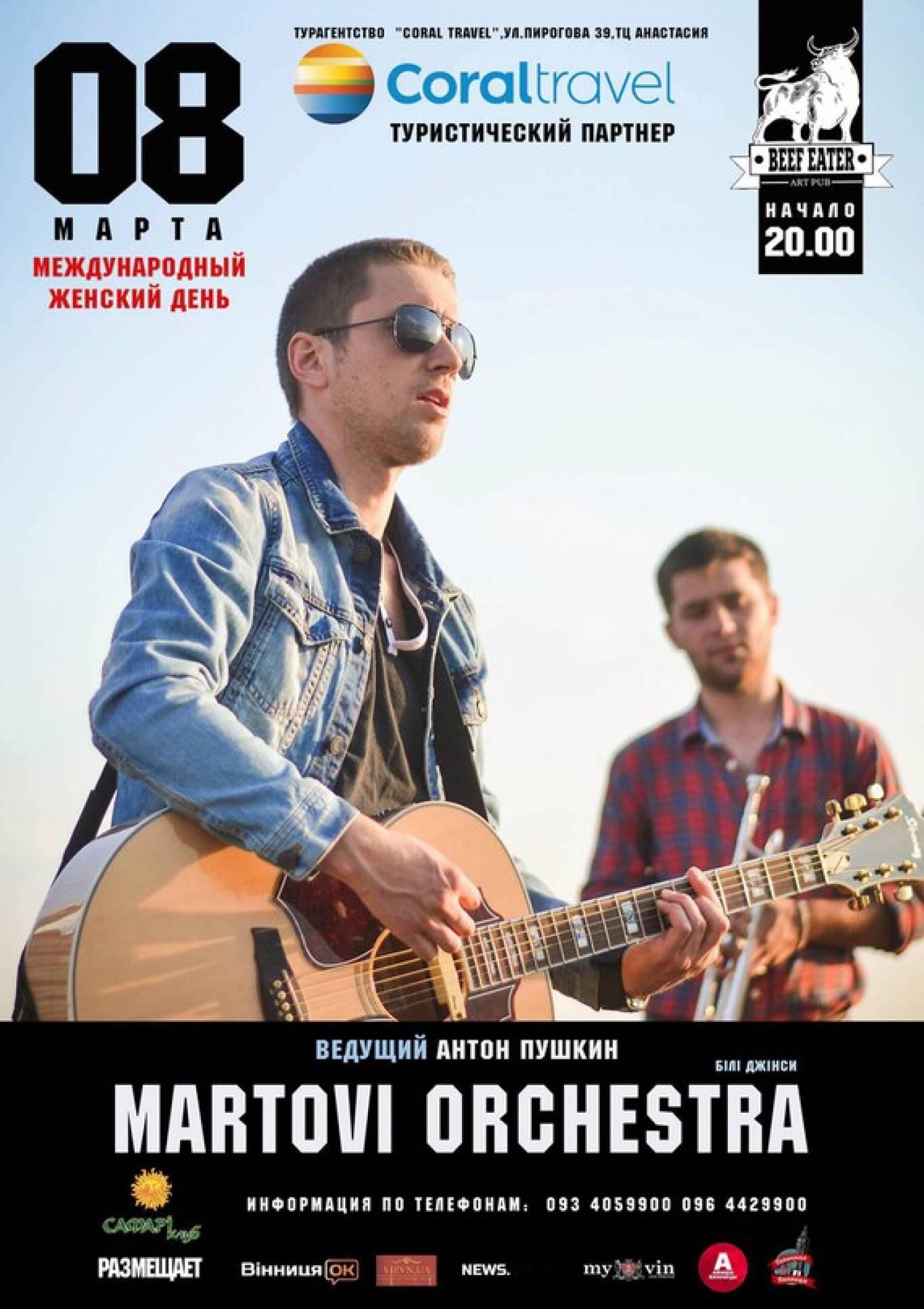 Martovi Orchestra з концертом у Вінниці 8 березня