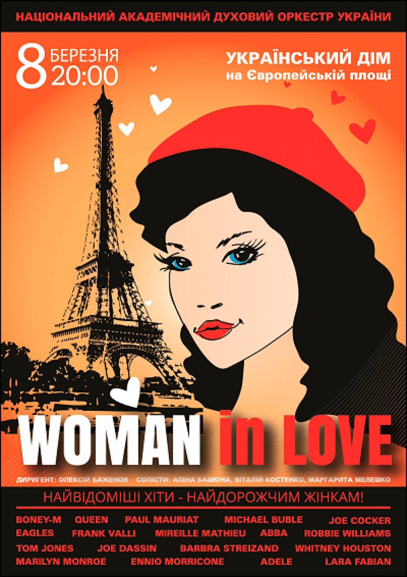 Концерт «Woman in Love» в Українському Домі
