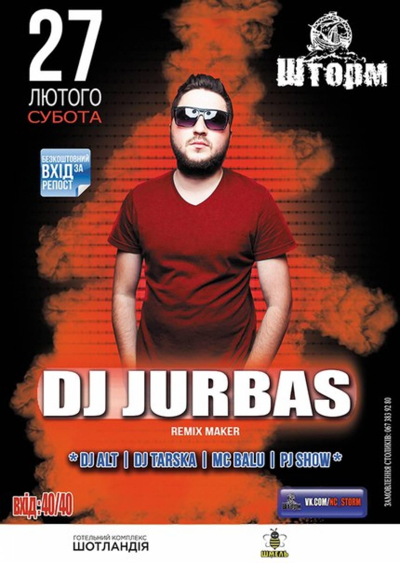 """Вечірка """"Dj Jurbas"""""""