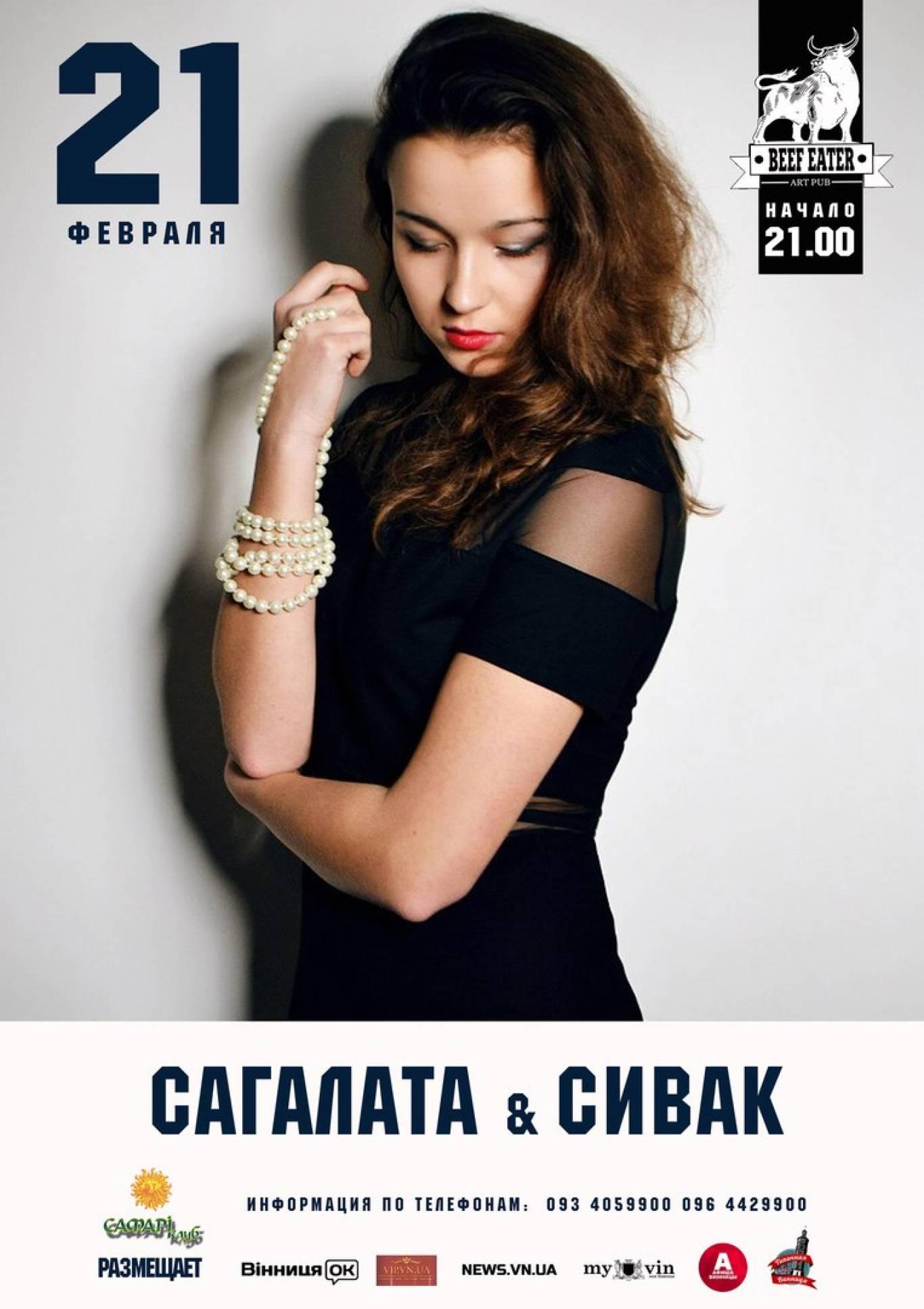 Влад Сивак та Оксана Сагалата з концертом у Beef&Eater