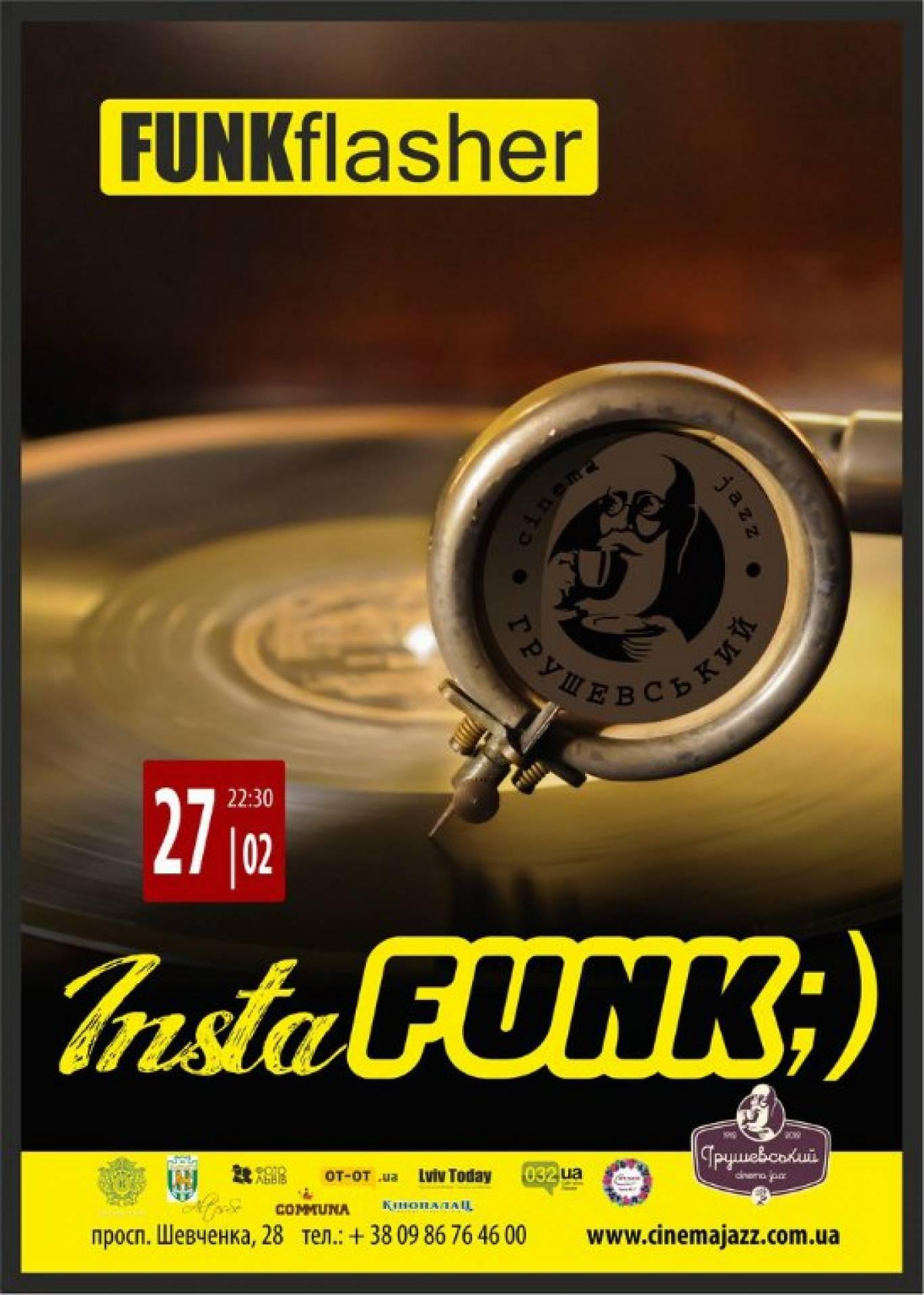 Вечірка Insta Funk