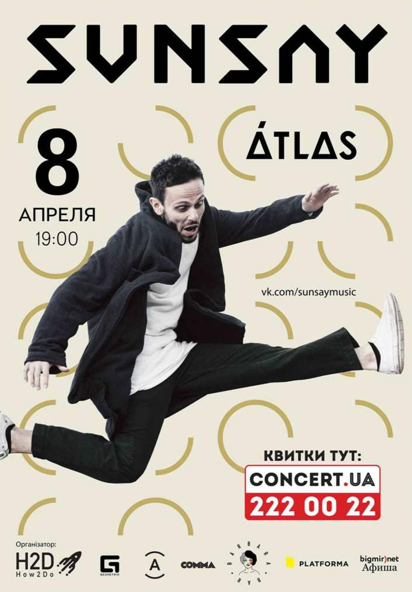 Концерт SunSay в клубі ATLAS