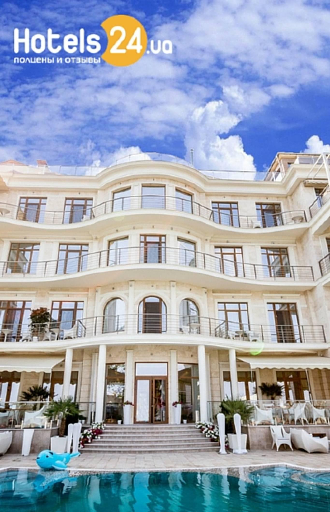 Подорожуйте вигідно - бронюйте готелі зі знижкою на Hotels24.ua!