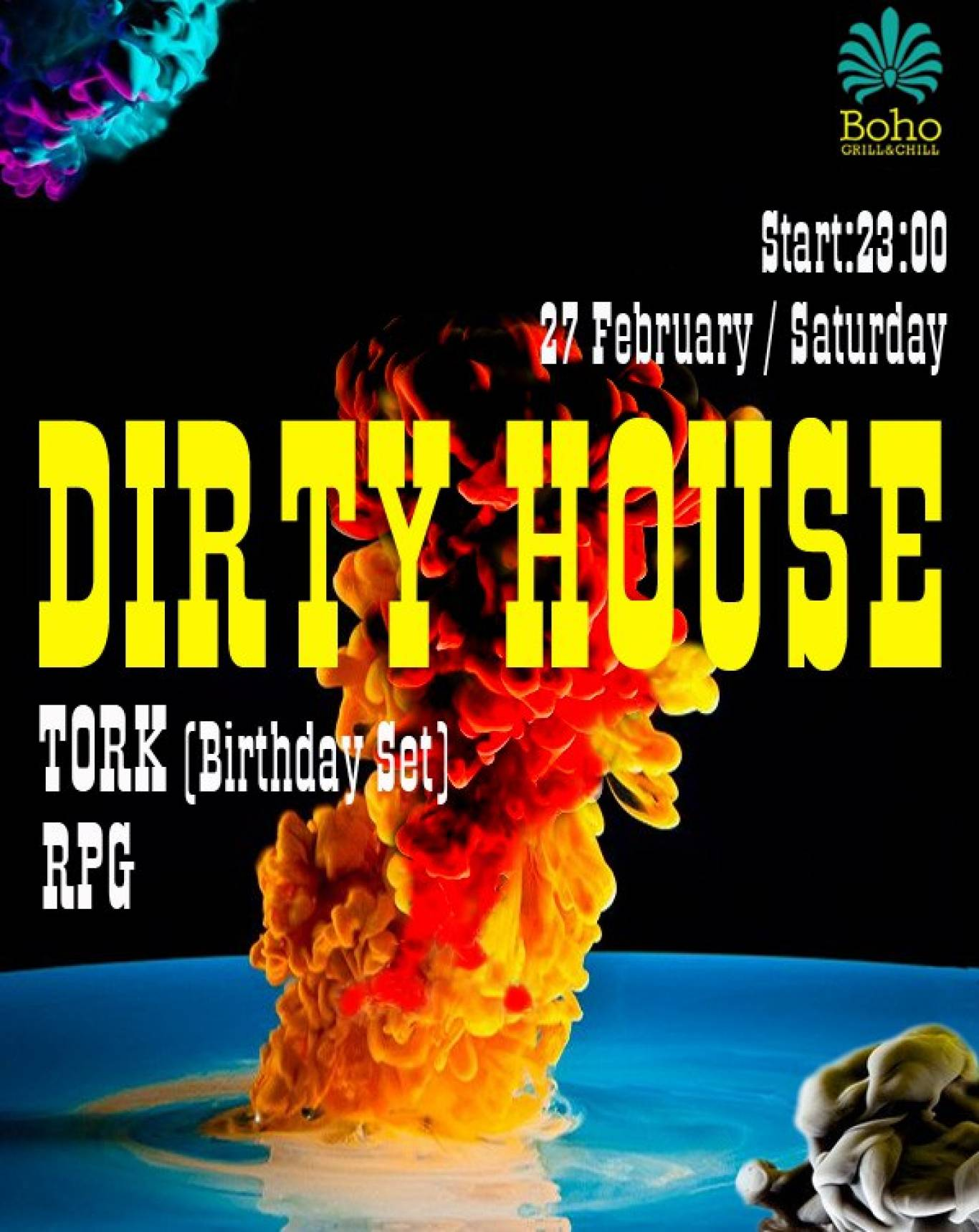 """Вечірка """"Dirty house"""""""
