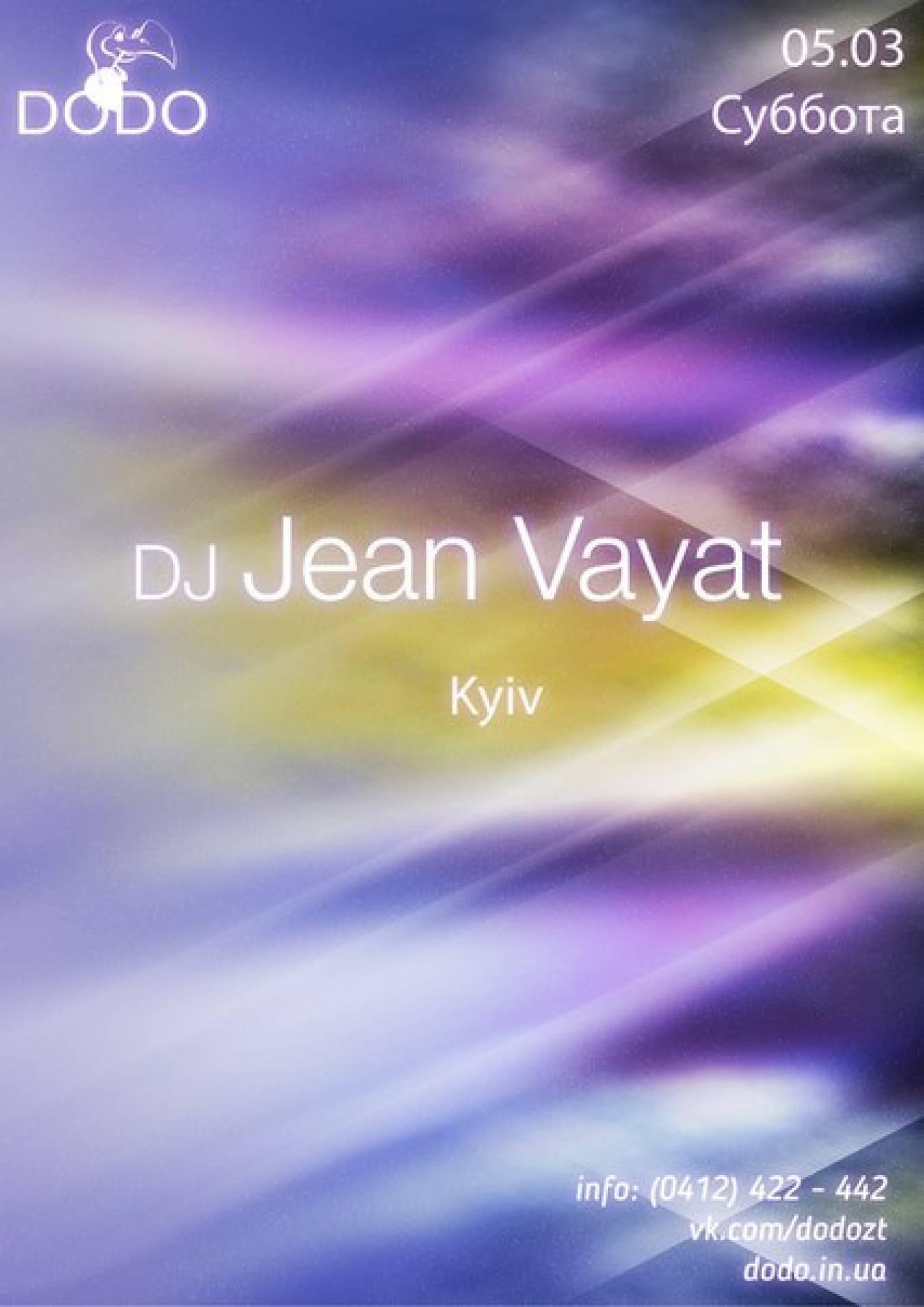 Вечірка  в DODO разом з DJ JEAN VAYAT