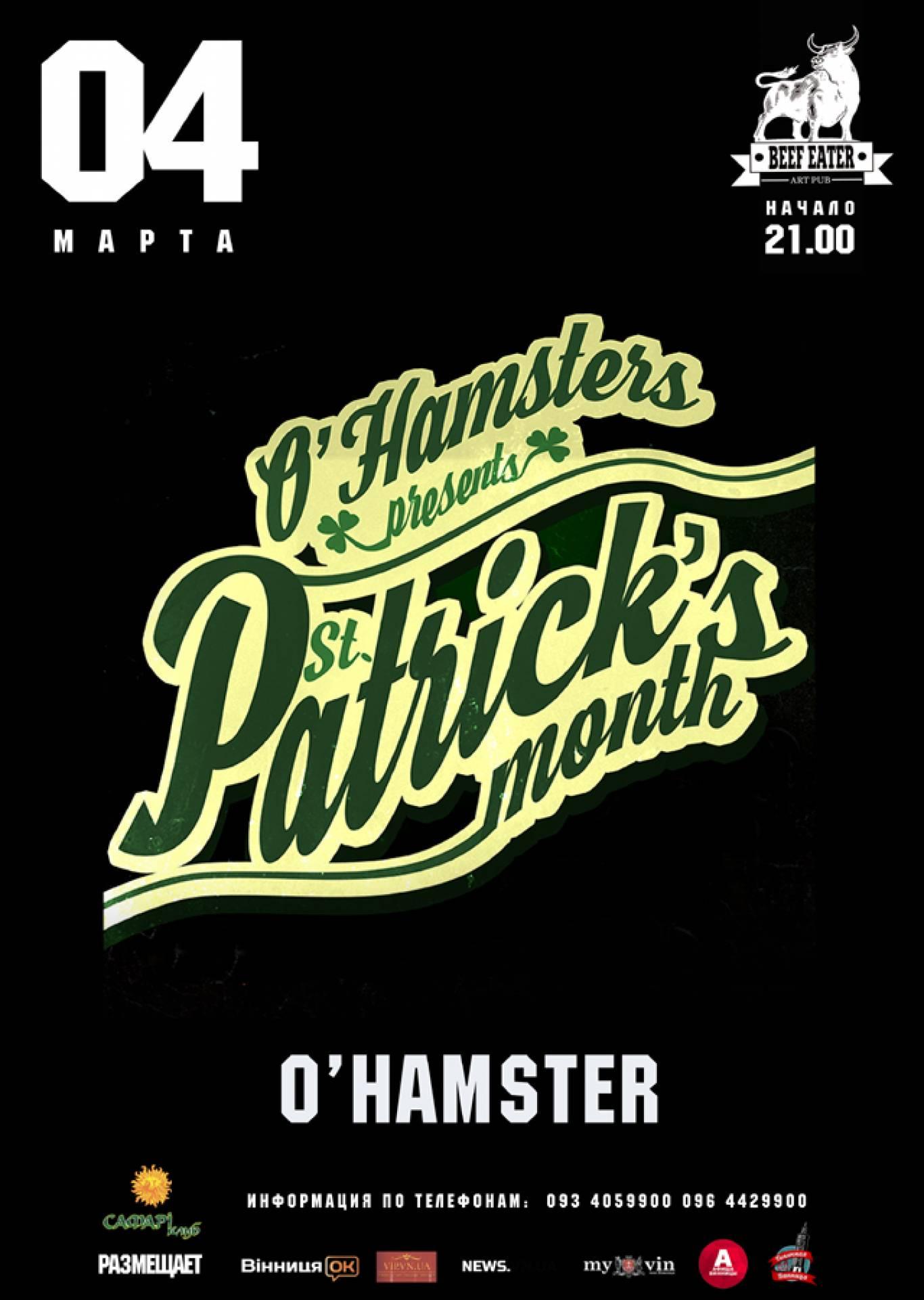 """Концерт гурту """"O'HAMSTERS"""""""