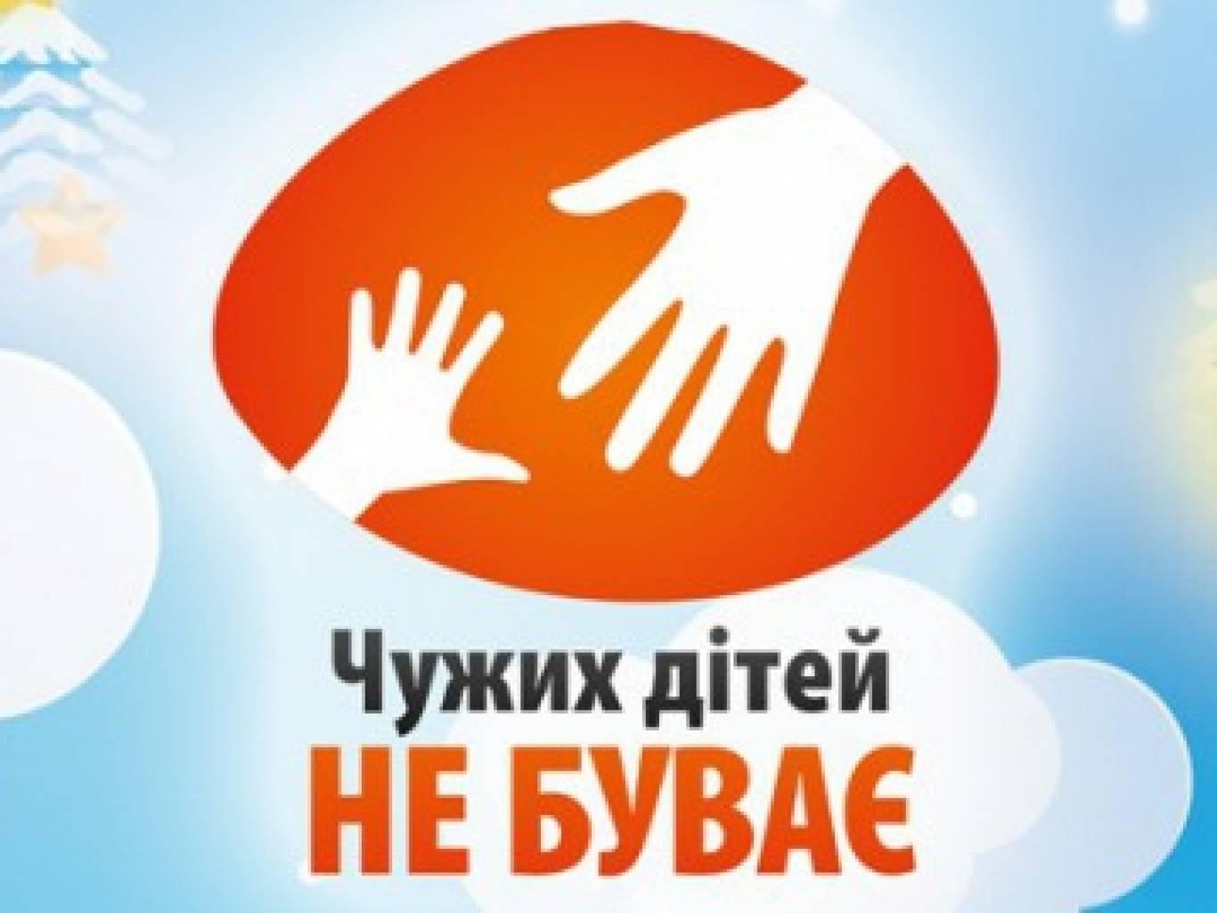 """Благодійний концерт у Хмельницькому """"Смішна весна"""""""