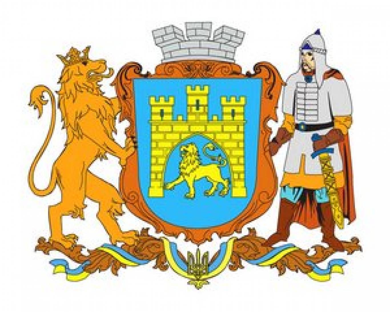 Загадковий Львів