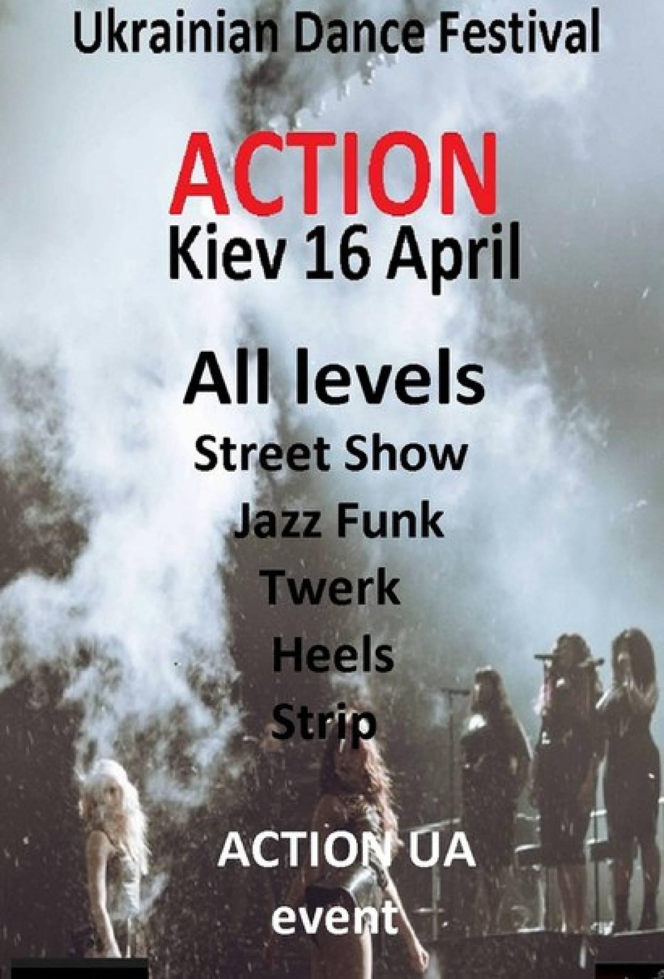 Чемпіонат із танців ACTION Ukrainian Dance Festival -2016