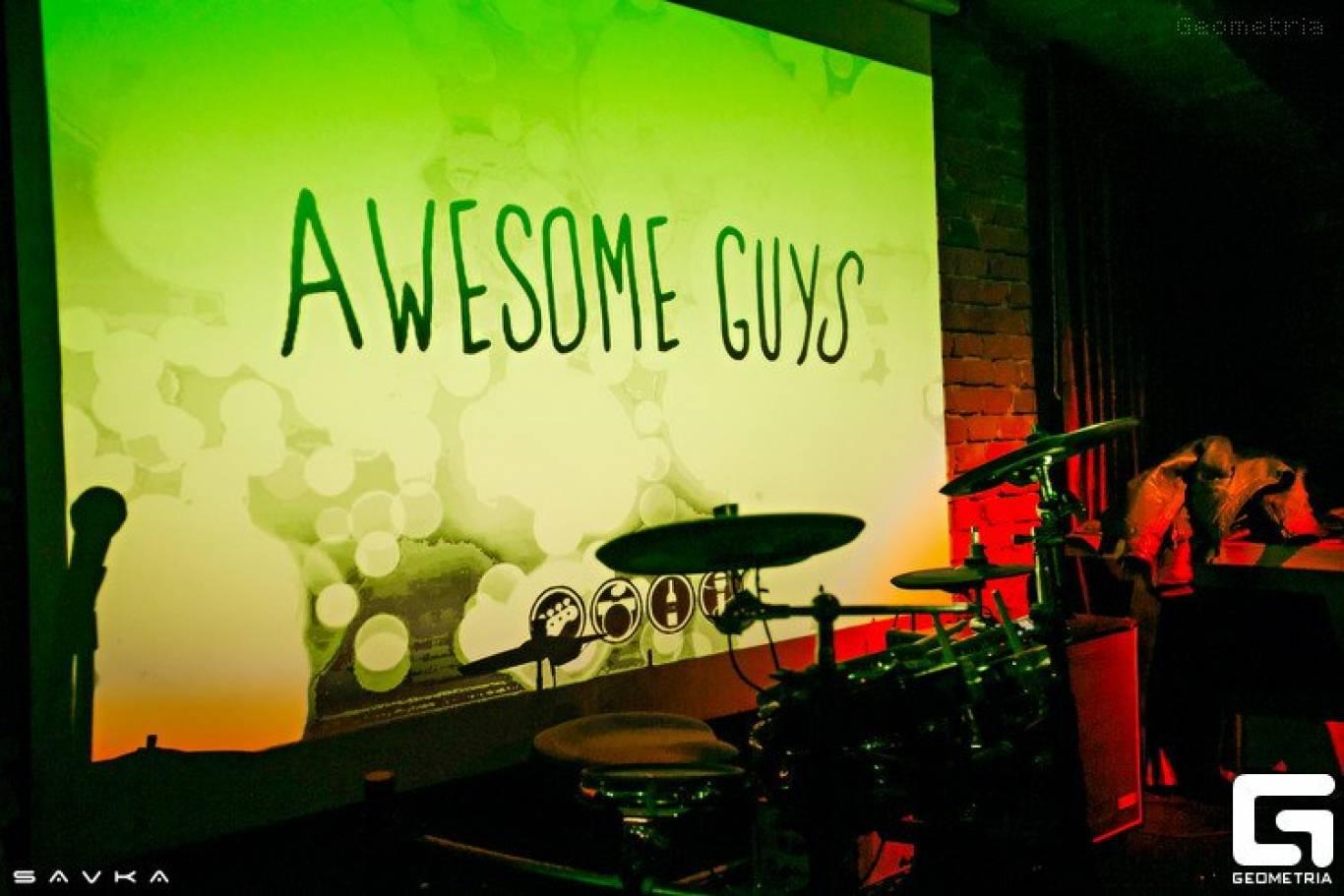 """Концерт """"Awesome Guys"""""""