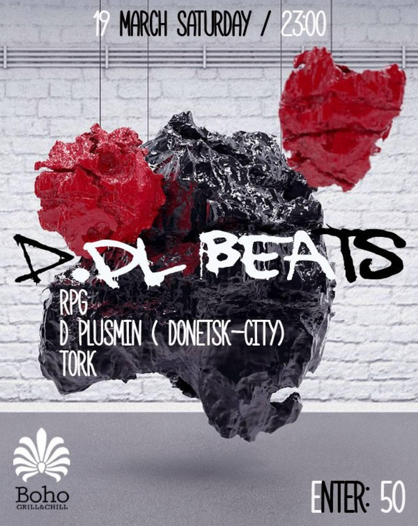 Вечірка D.DL Beast