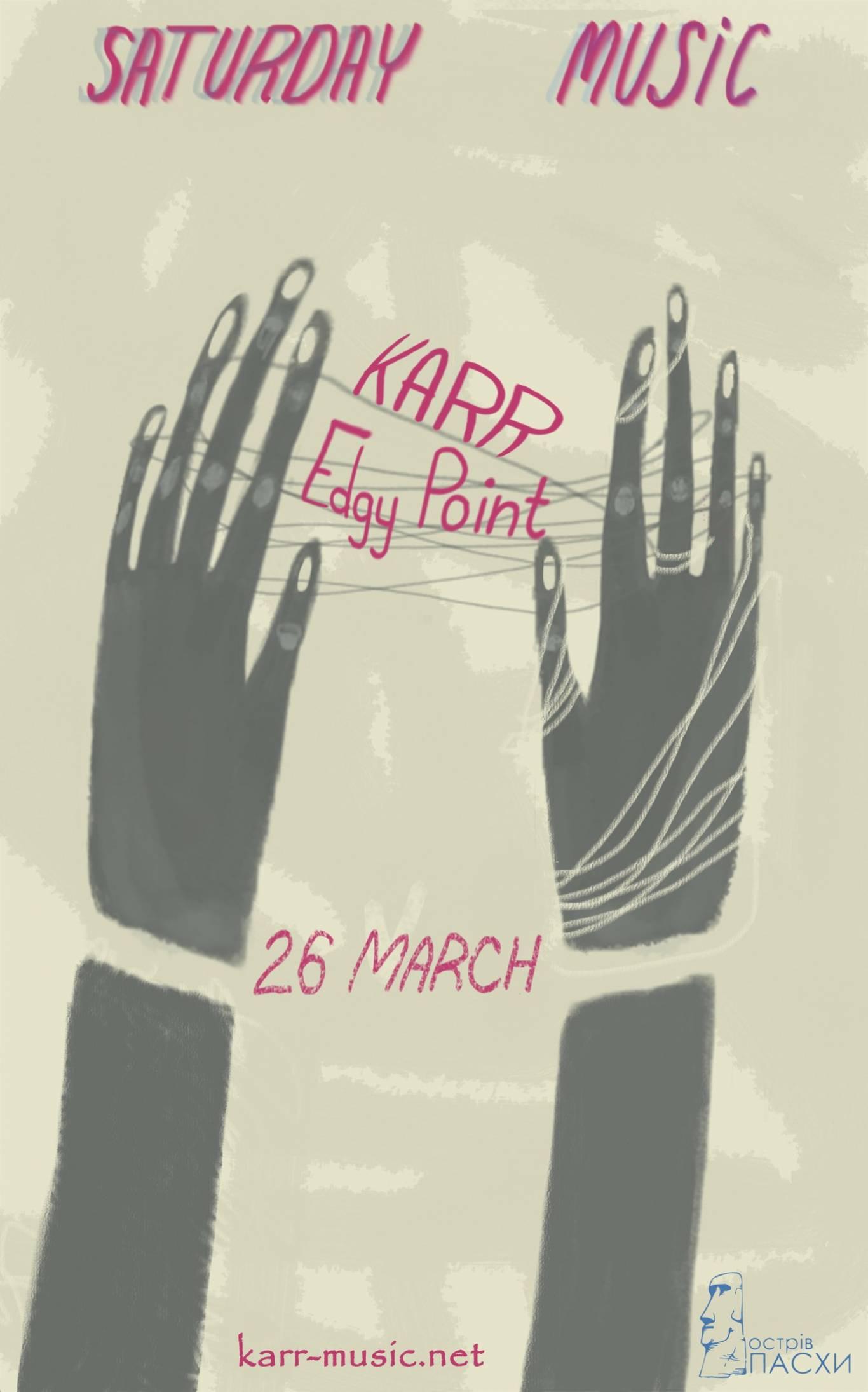 Edgy Poin t+ Karr Karr Житомирі 26.03.16