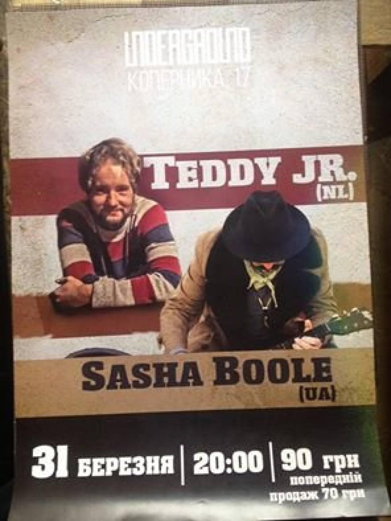 Концерт Sasha Boole + Teddy Jr.