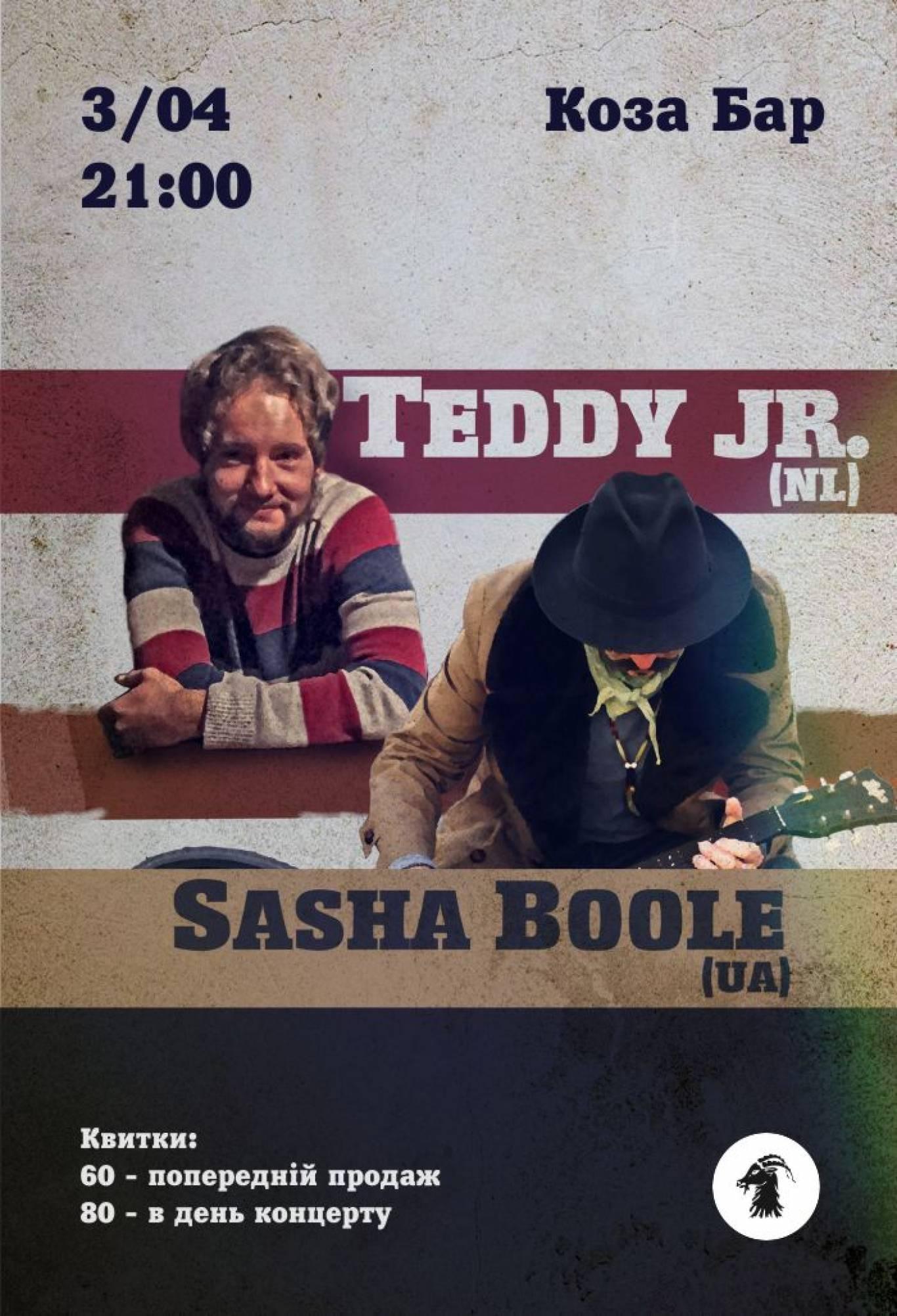 Концерт Sasha Boole та Teddy Jr. Duo