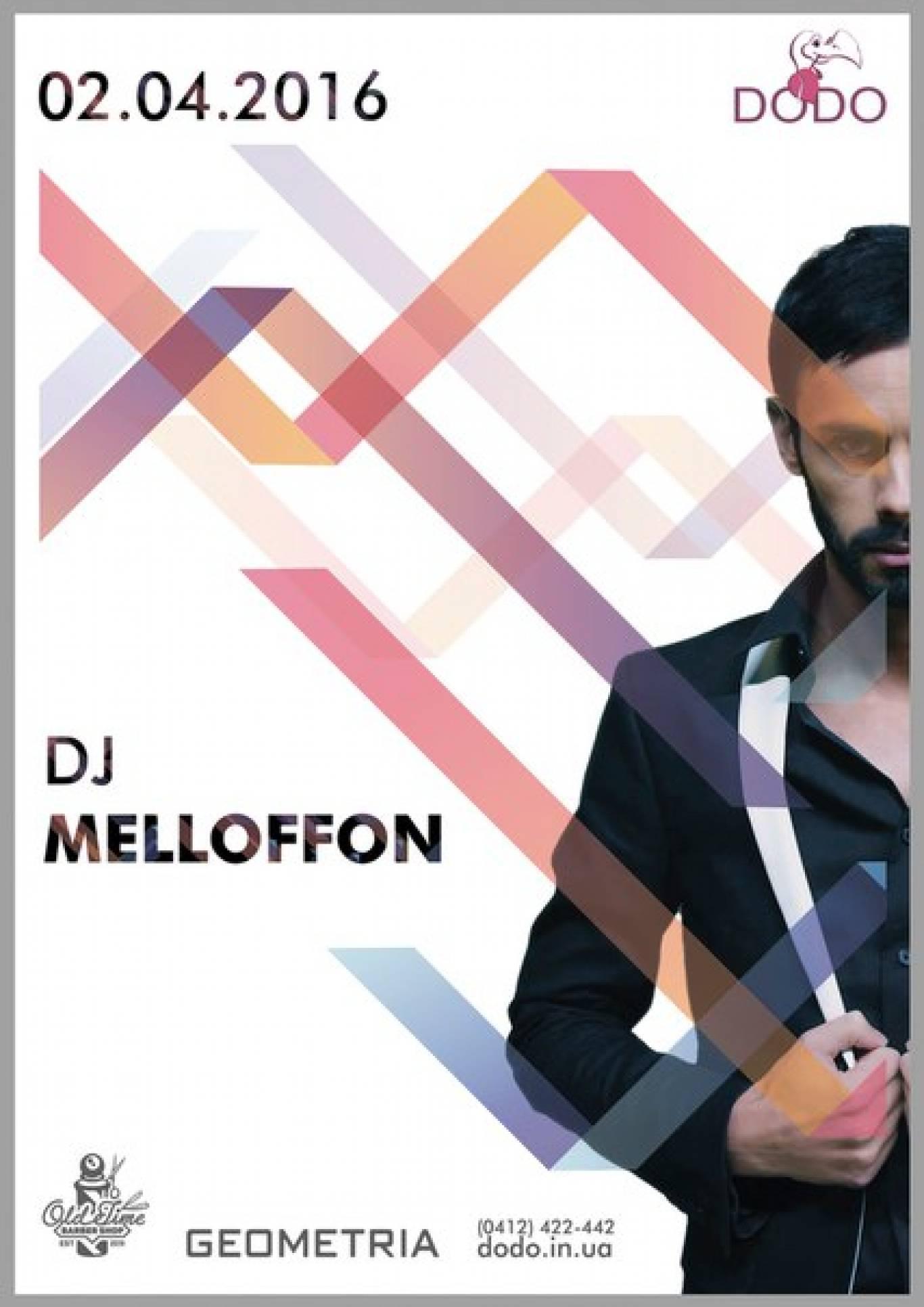 Вечірка з Dj Mellofon