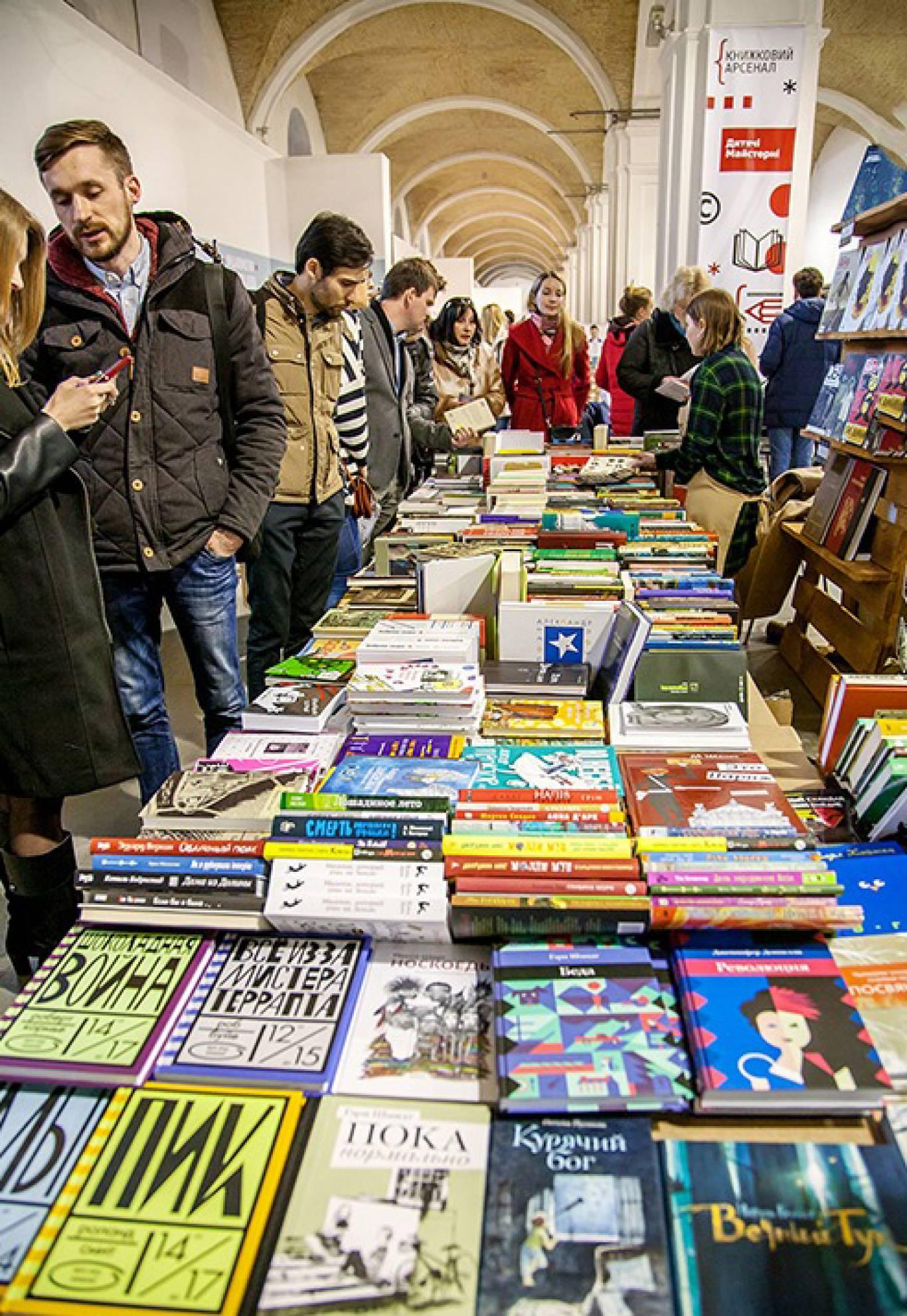 В Києві виберуть найкращу книгу із кращим дизайном