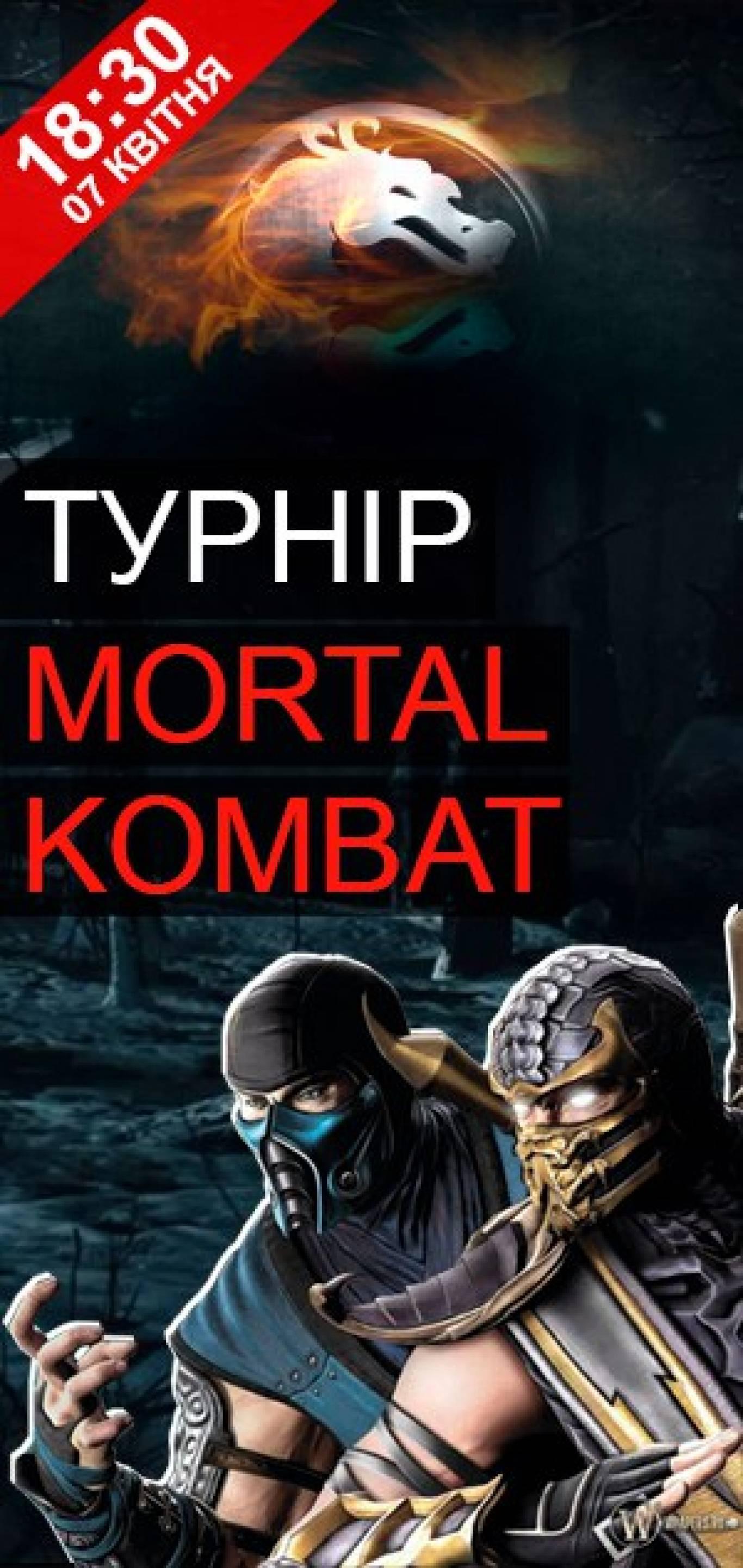 Вражаючий Турнір з Mortal Kombat 9